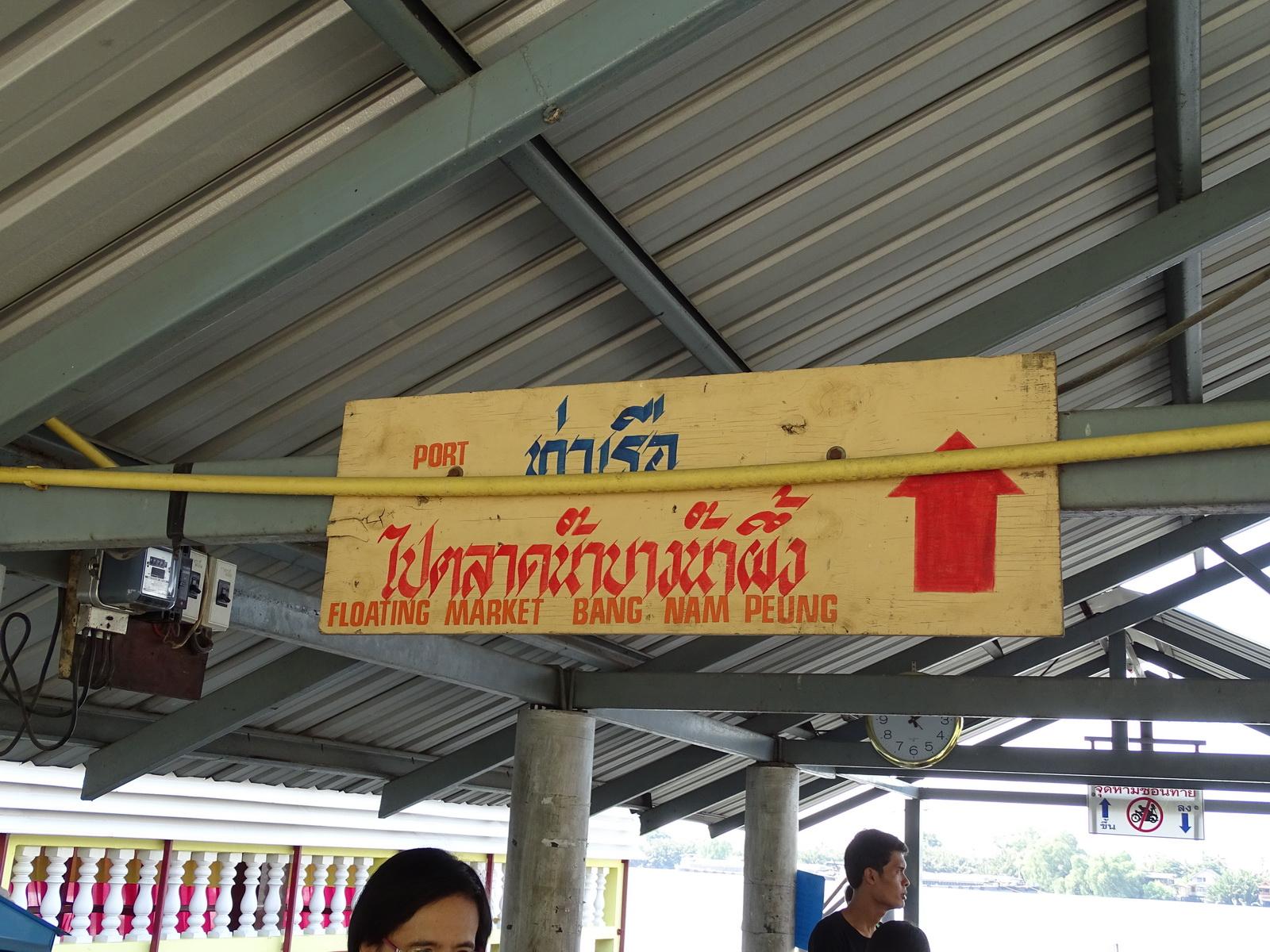 04 Bangkok 037