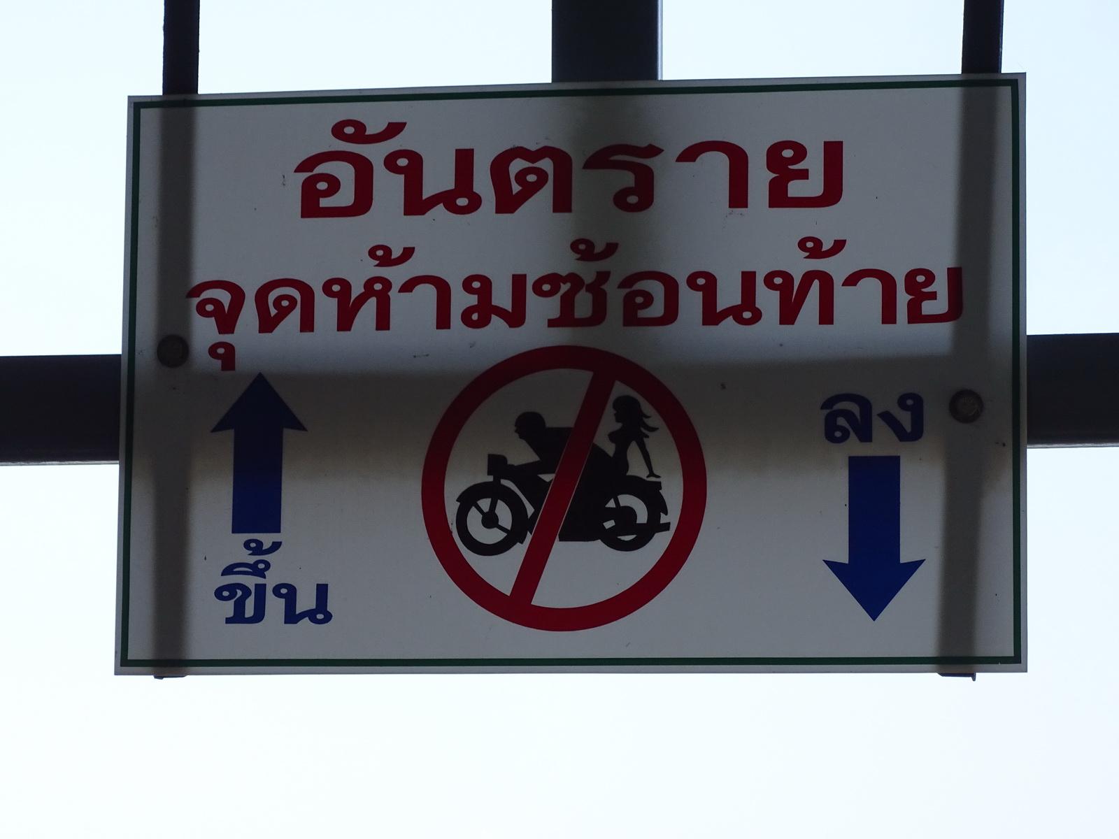 04 Bangkok 039