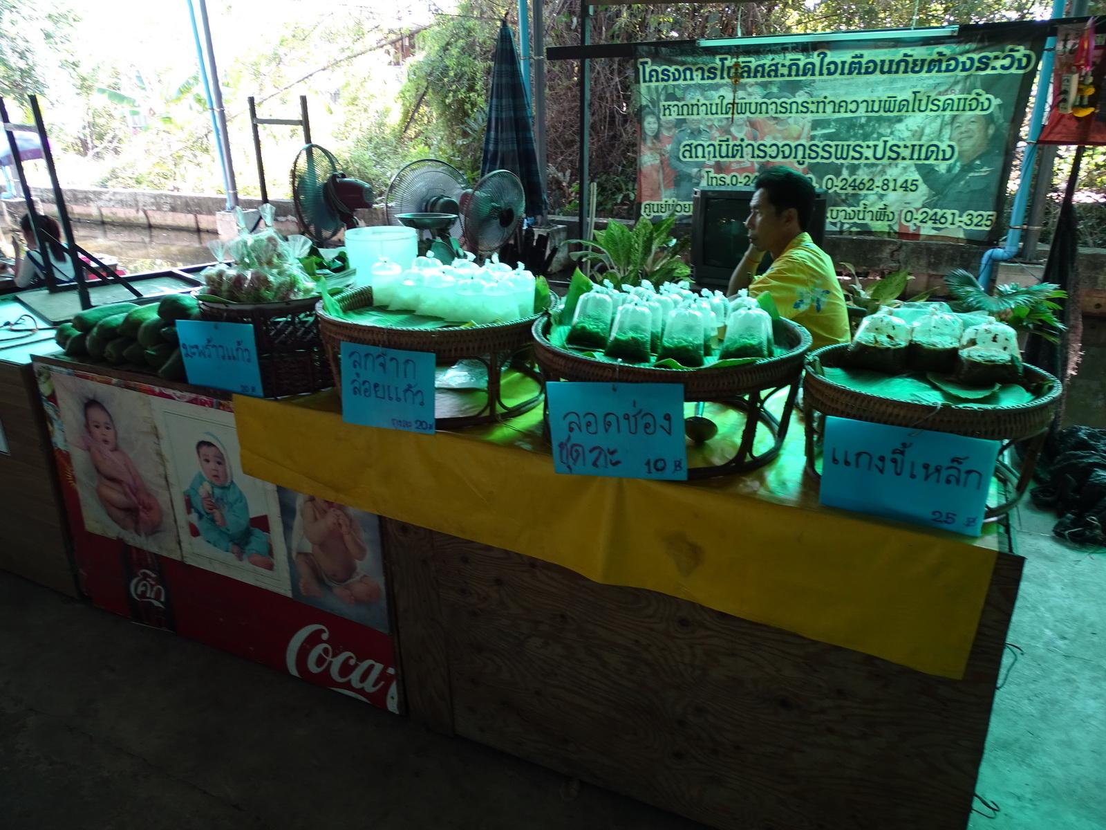04 Bangkok 071