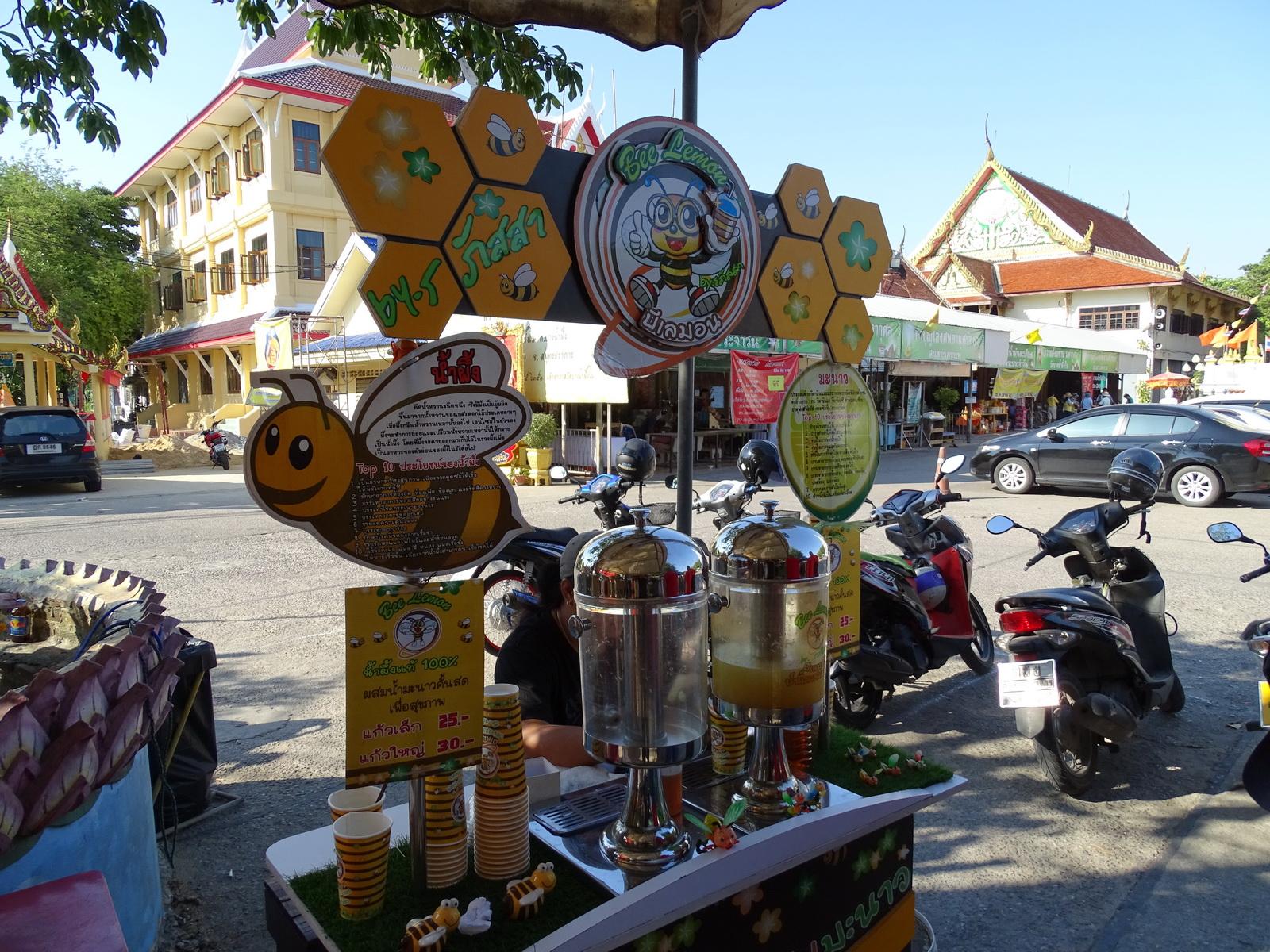 04 Bangkok 089