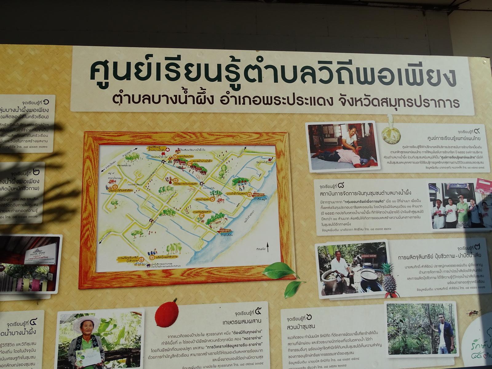 04 Bangkok 092