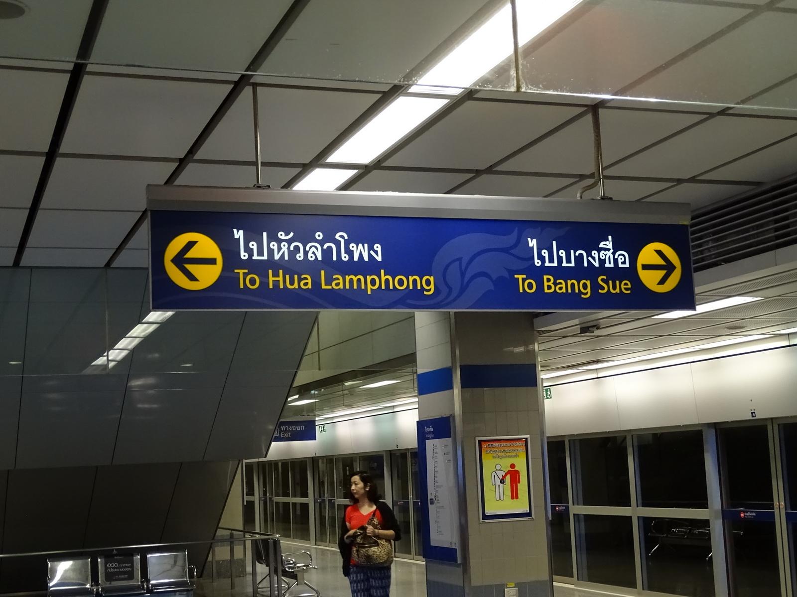 04 Bangkok 150
