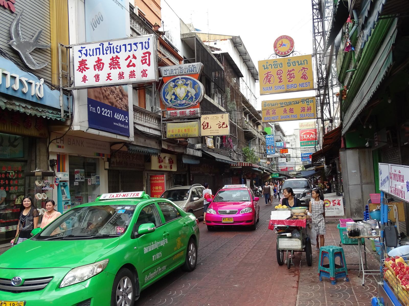 04 Bangkok 201