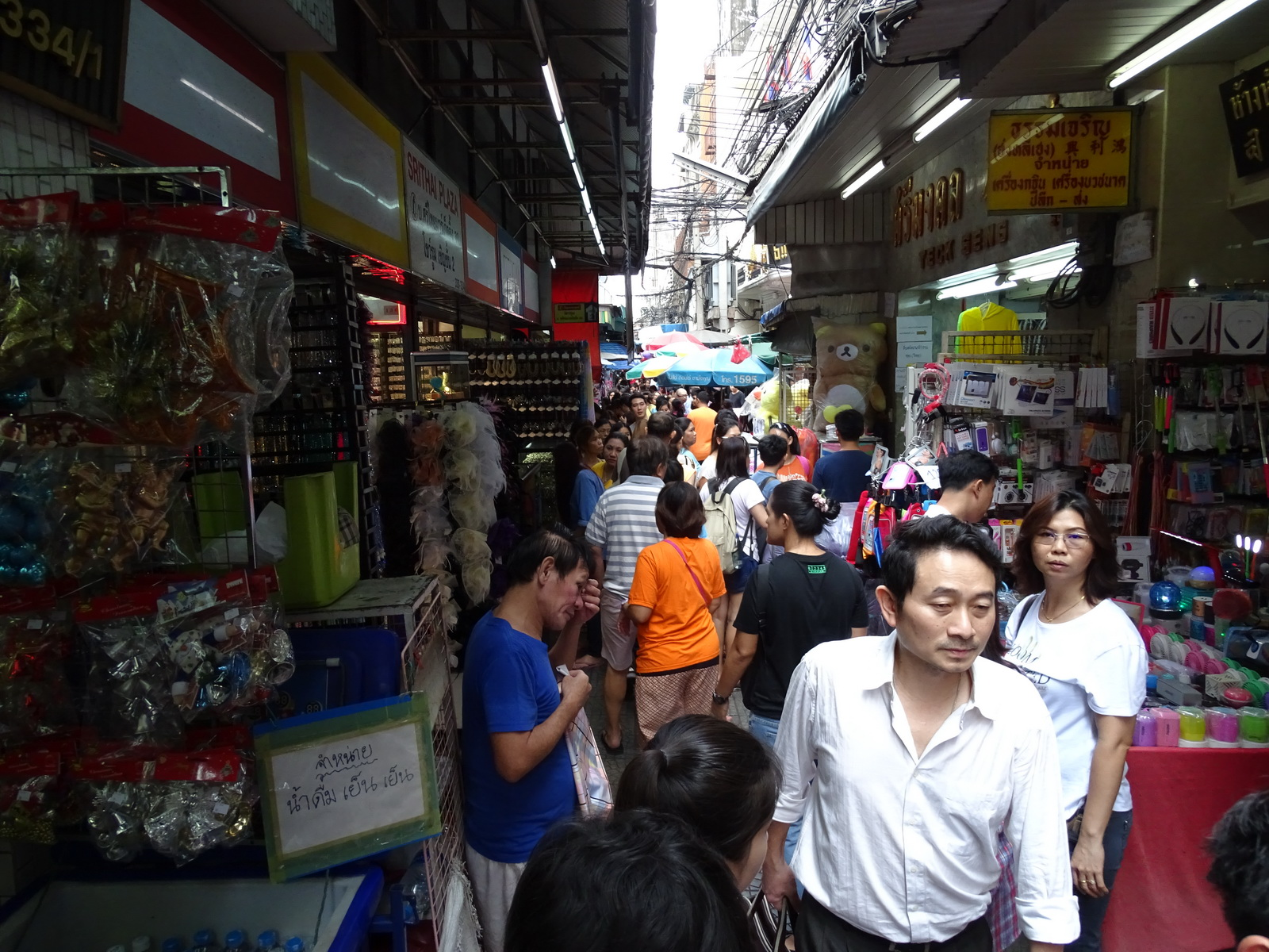 04 Bangkok 206