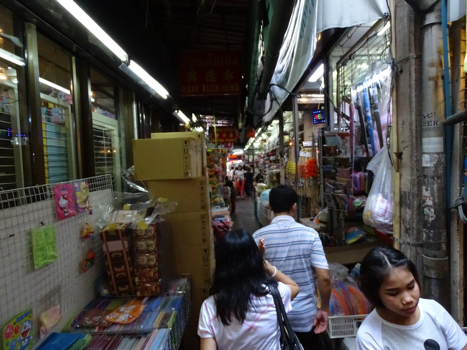 04 Bangkok 210