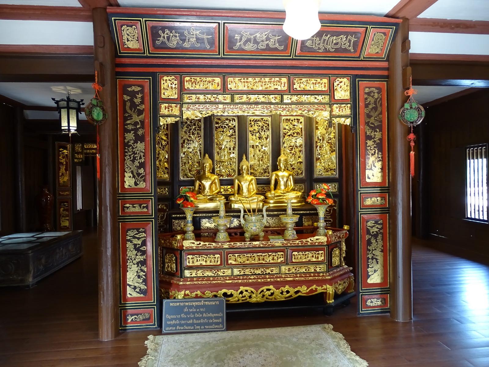 05 Mueang Boran 09