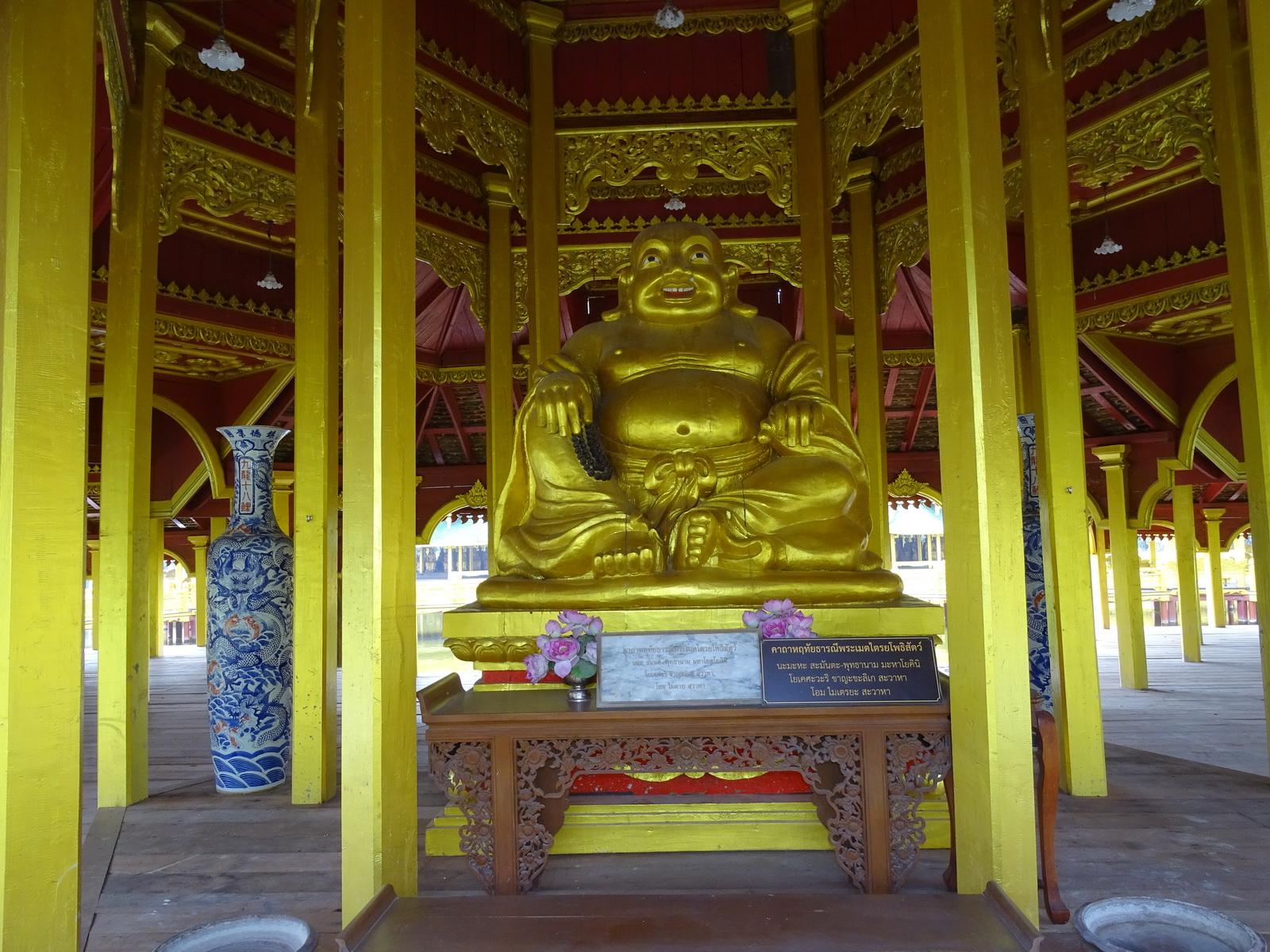 05 Mueang Boran 62