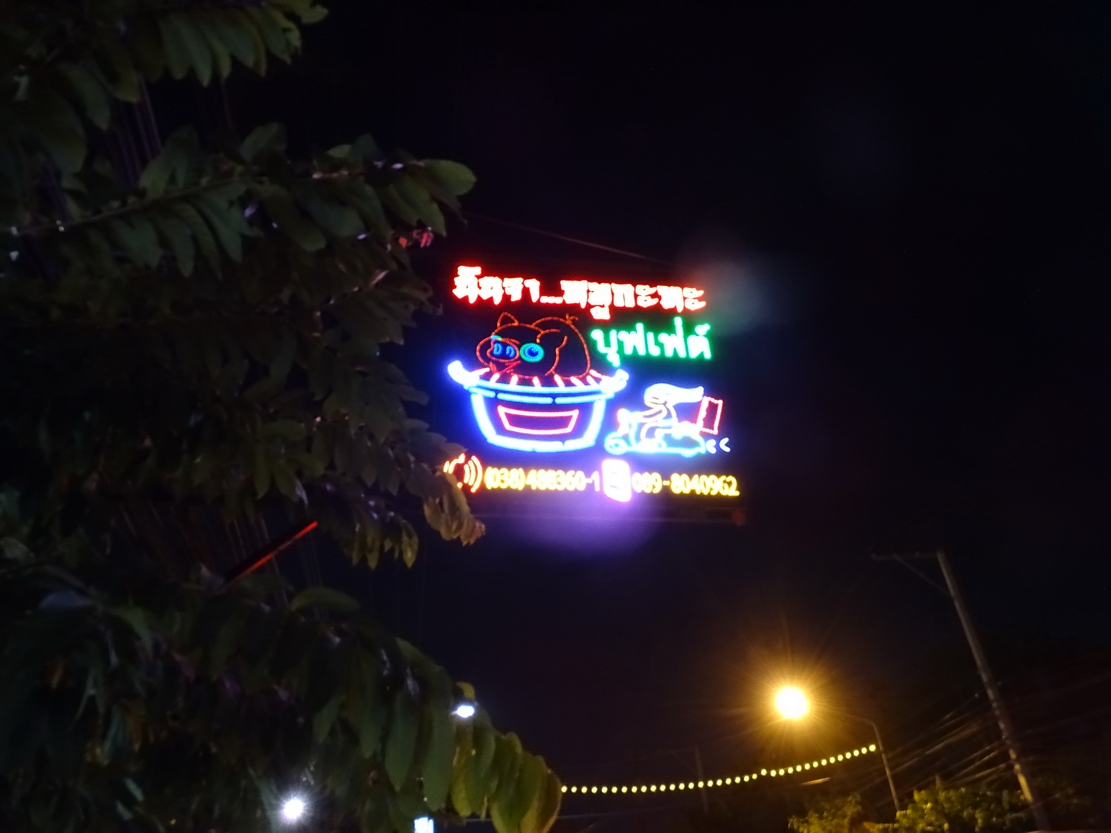 07 Pattaya 059