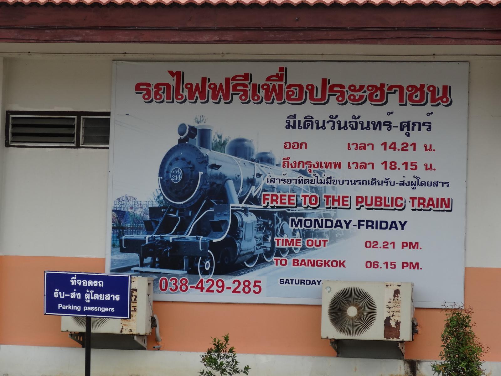 07 Pattaya 075