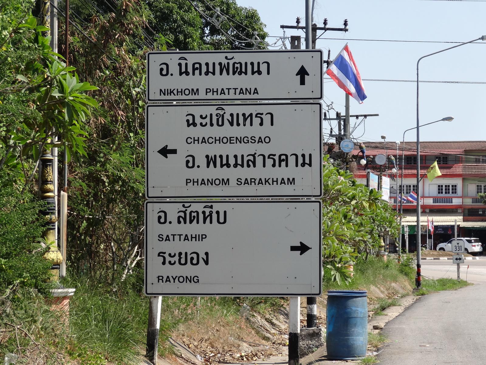 07 Pattaya 123
