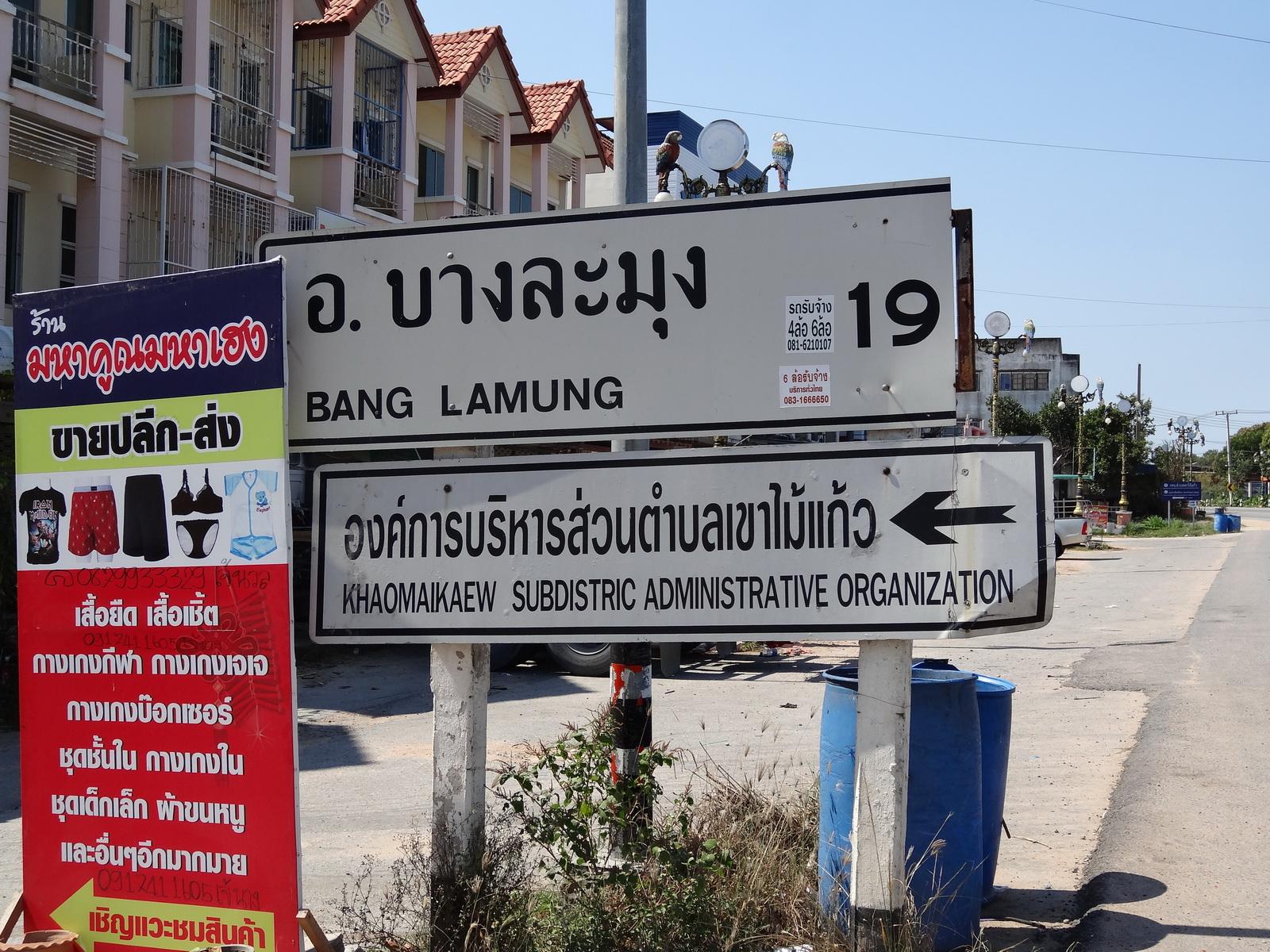 07 Pattaya 124