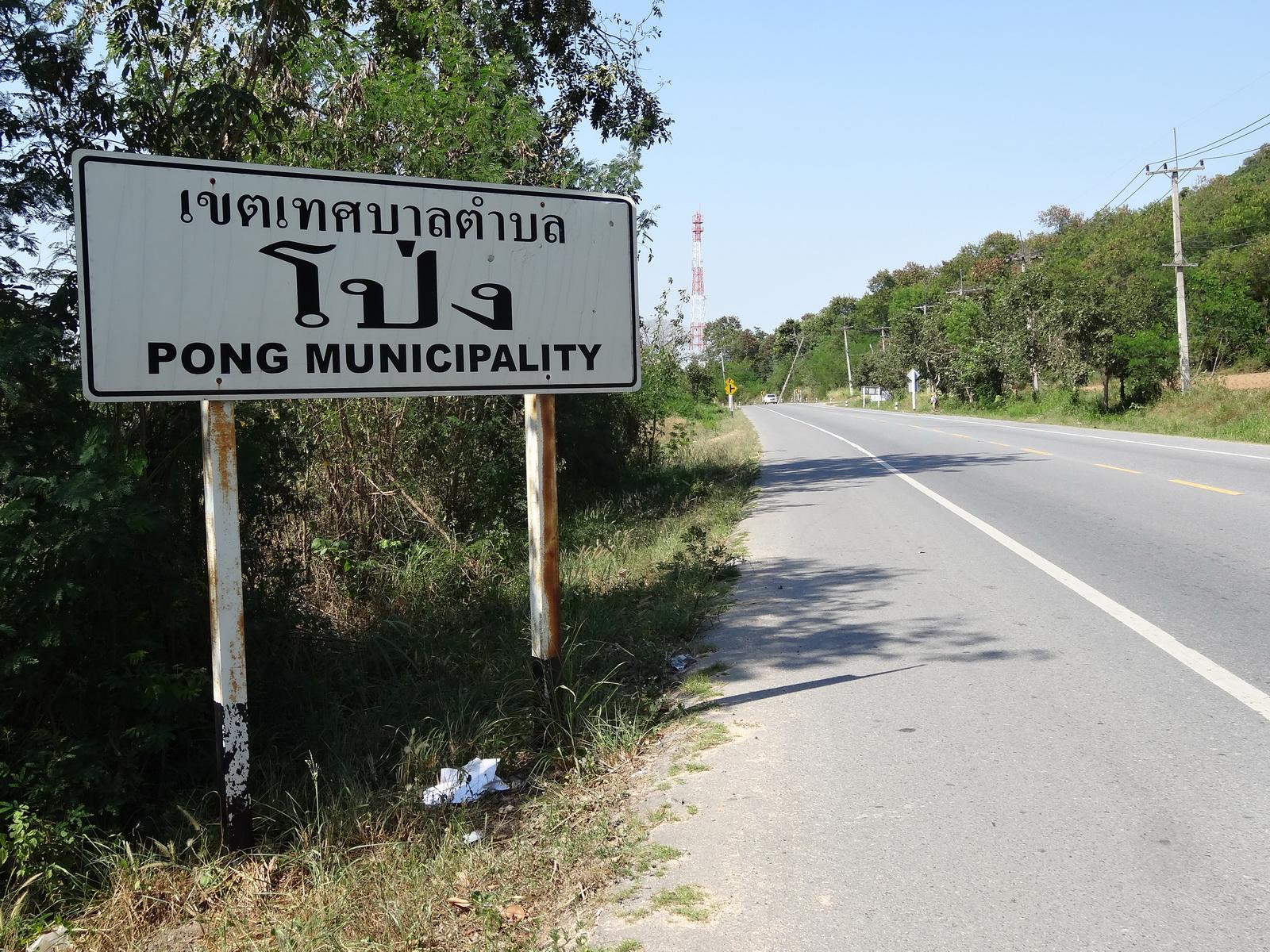 07 Pattaya 126