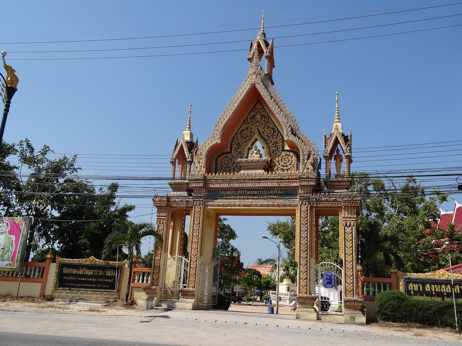 07 Pattaya 127