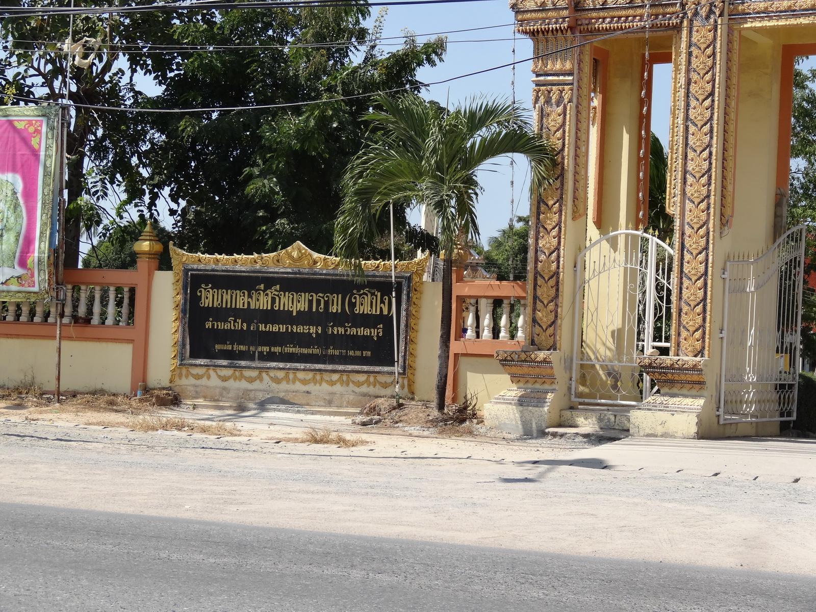 07 Pattaya 128