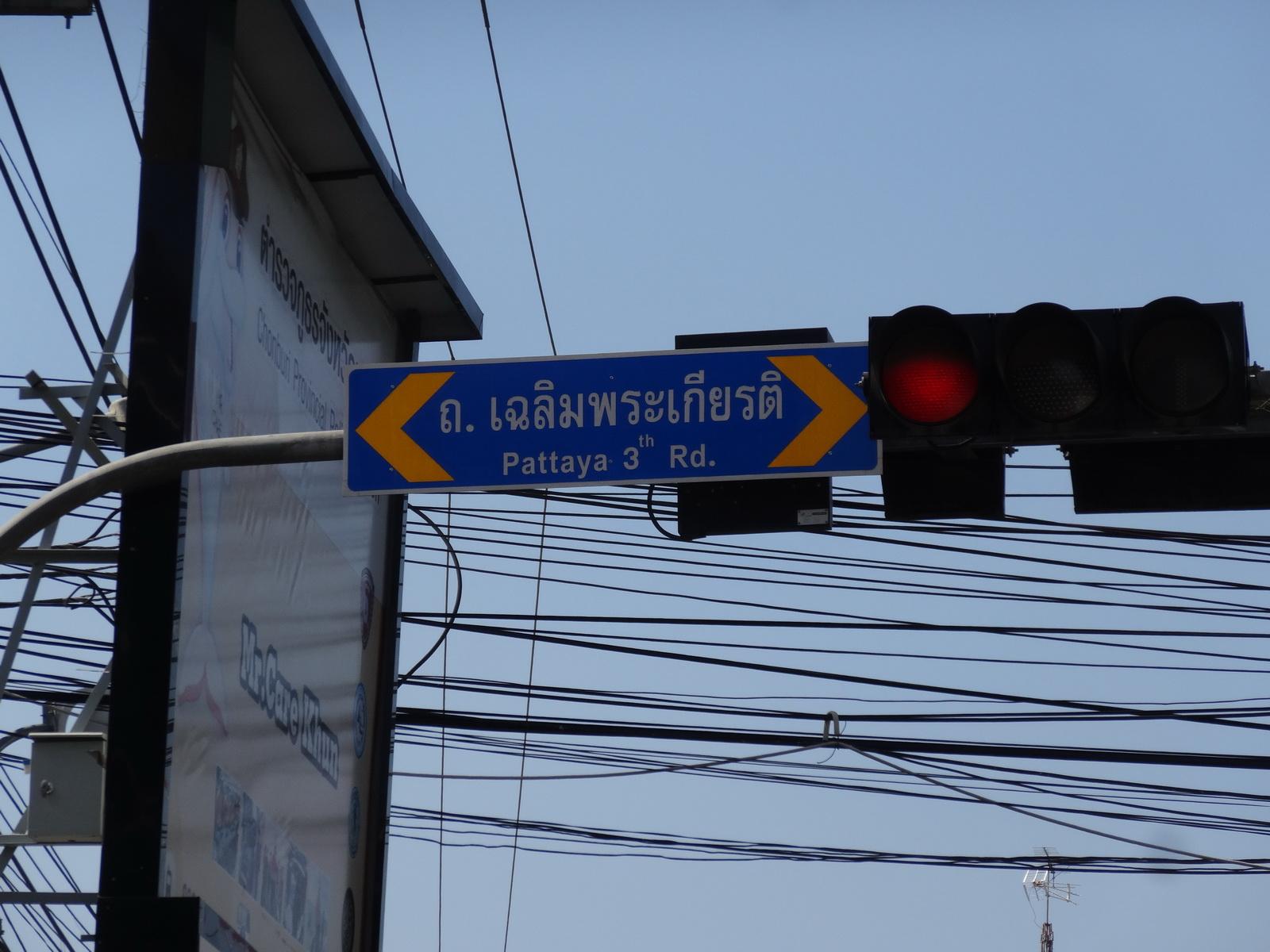 07 Pattaya 133