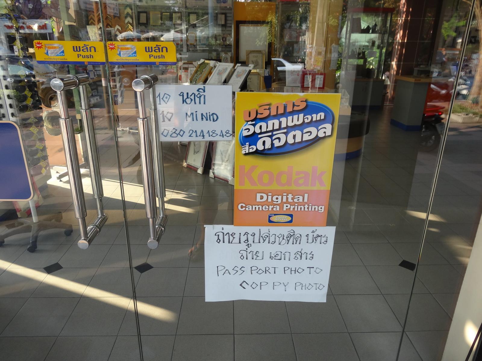 07 Pattaya 142