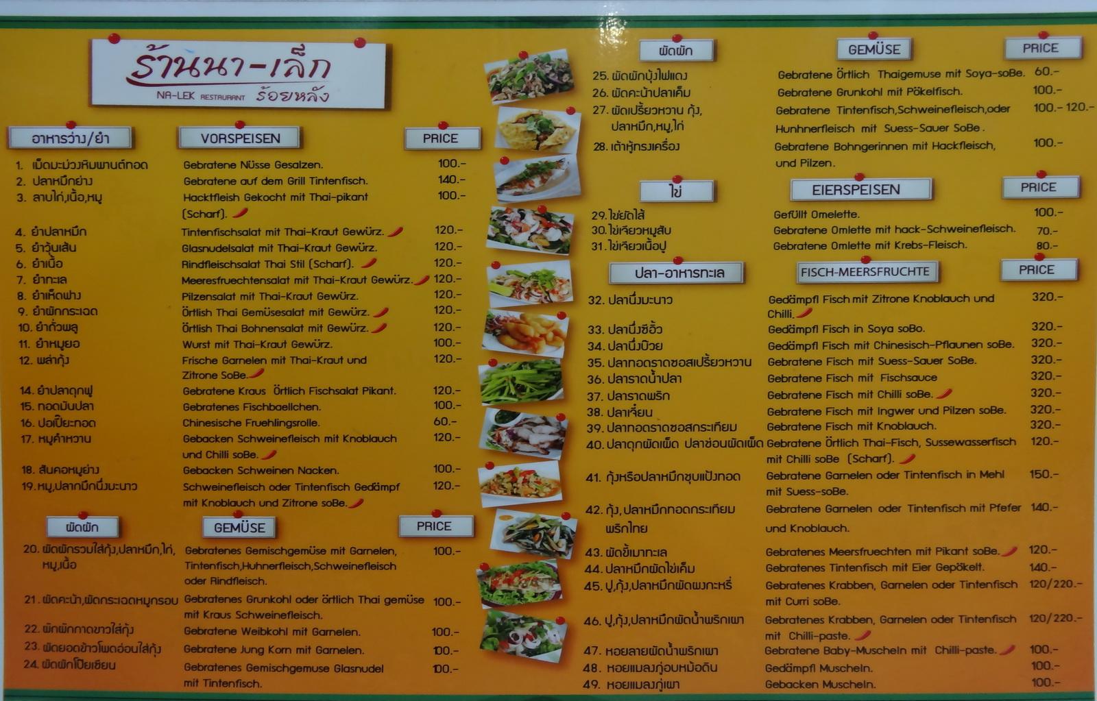 01 Pattaya 006