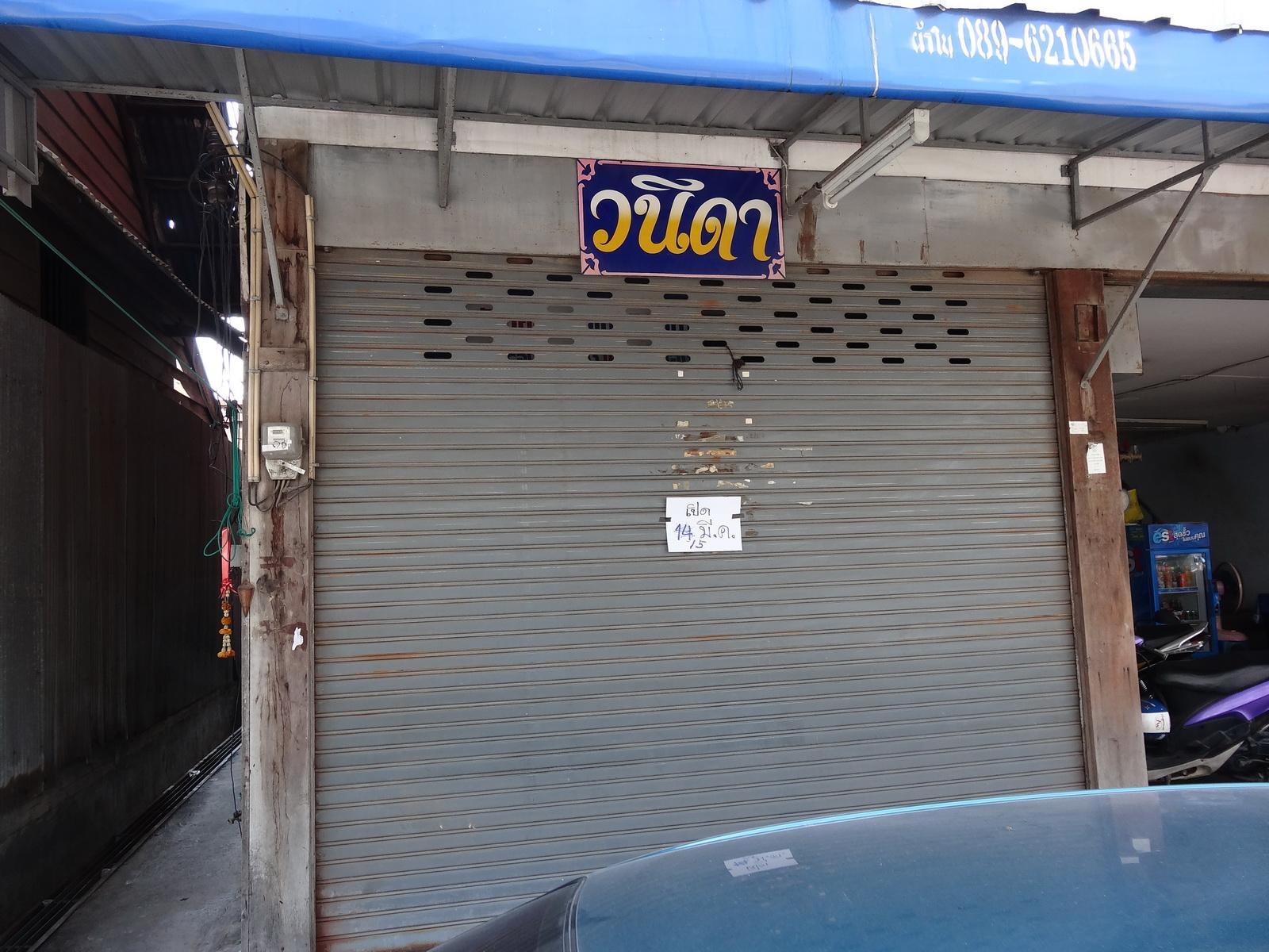 01 Pattaya 012
