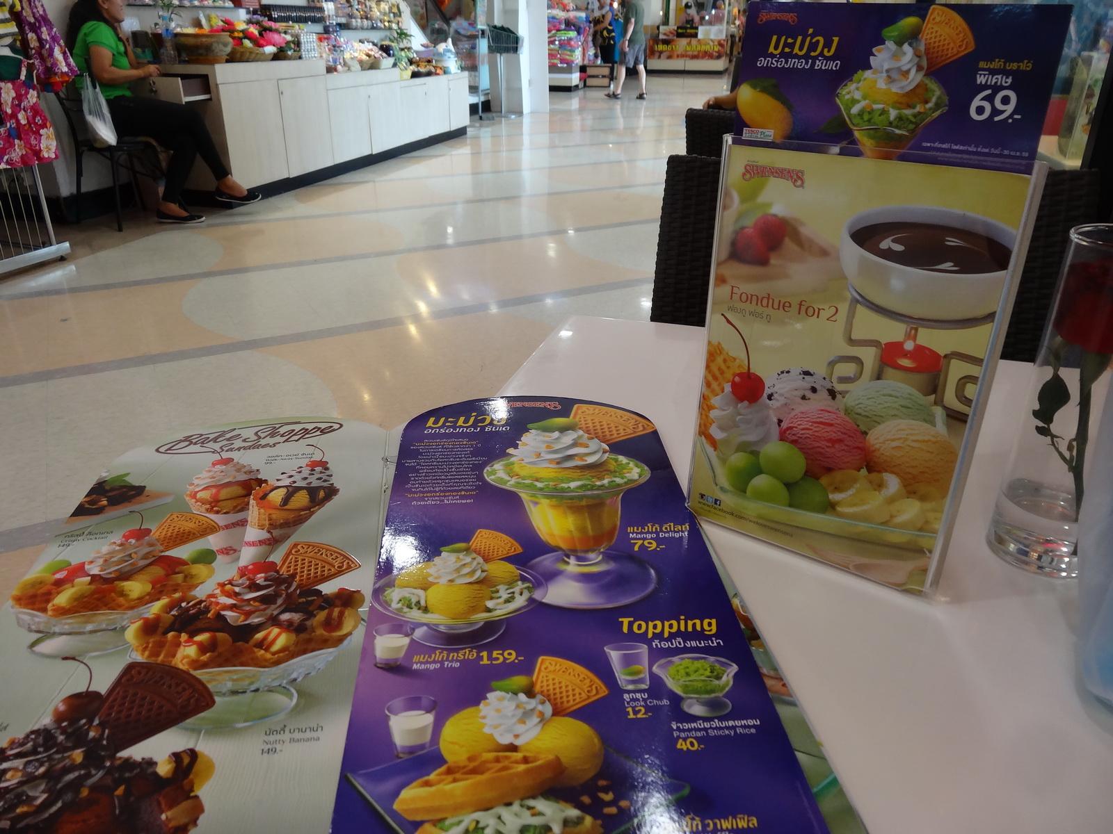 01 Pattaya 049
