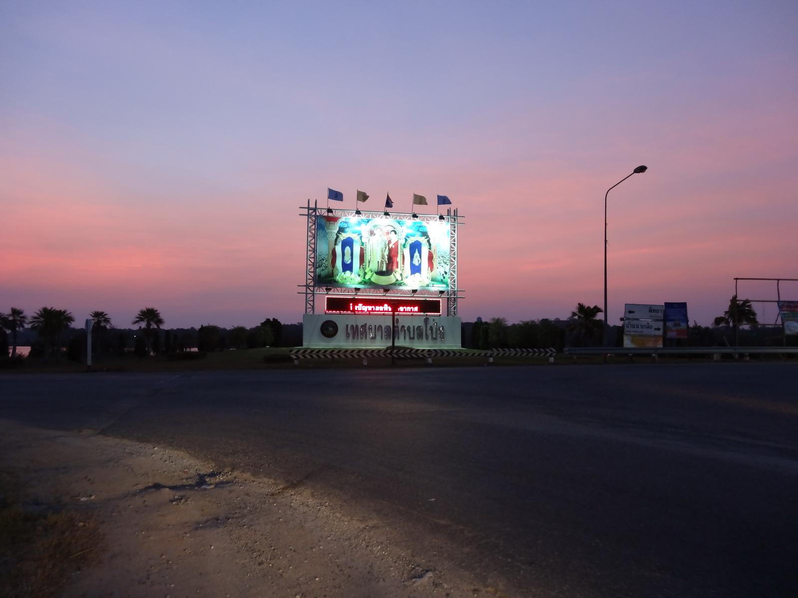 01 Pattaya 072