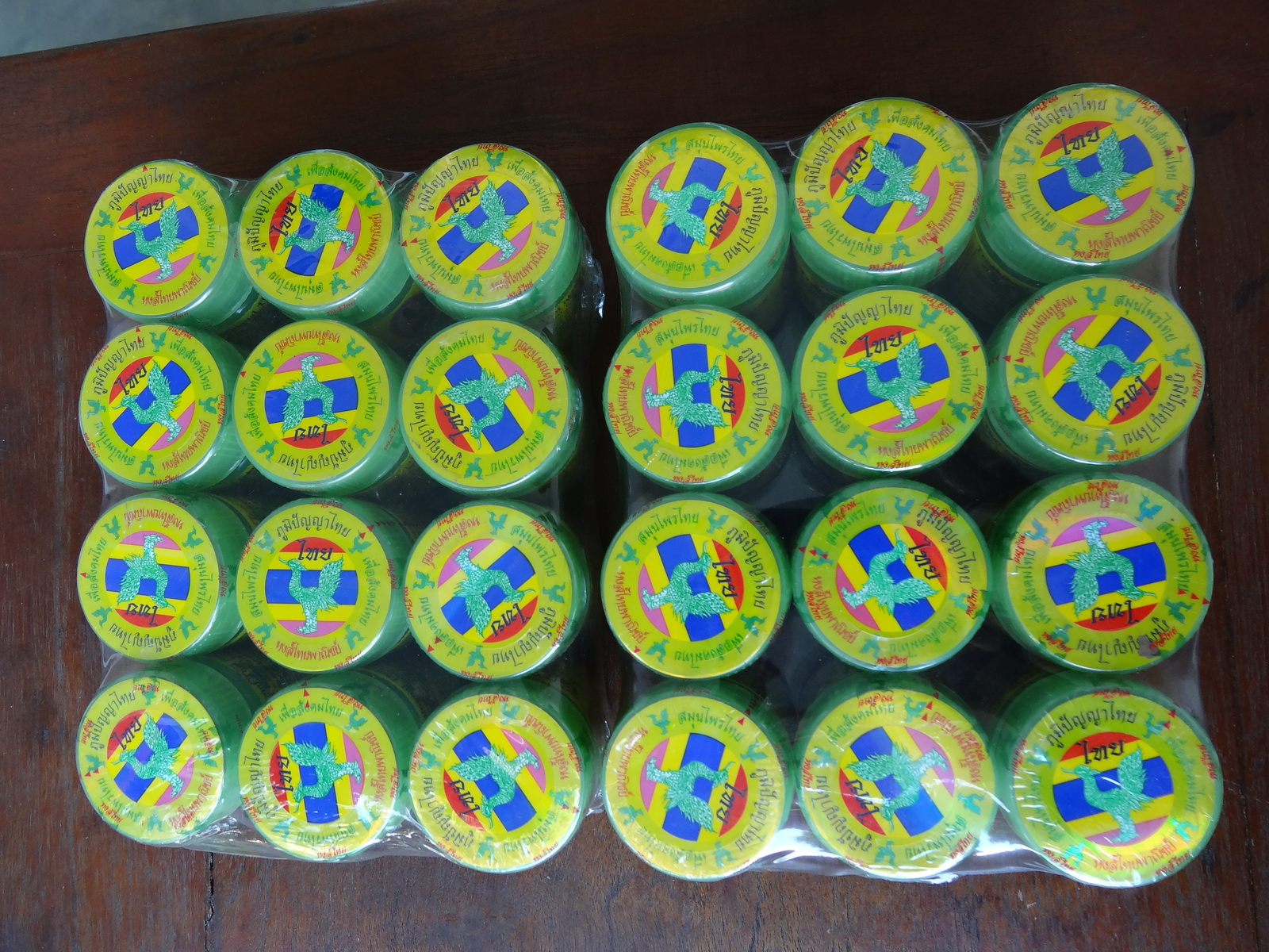 01 Pattaya 084