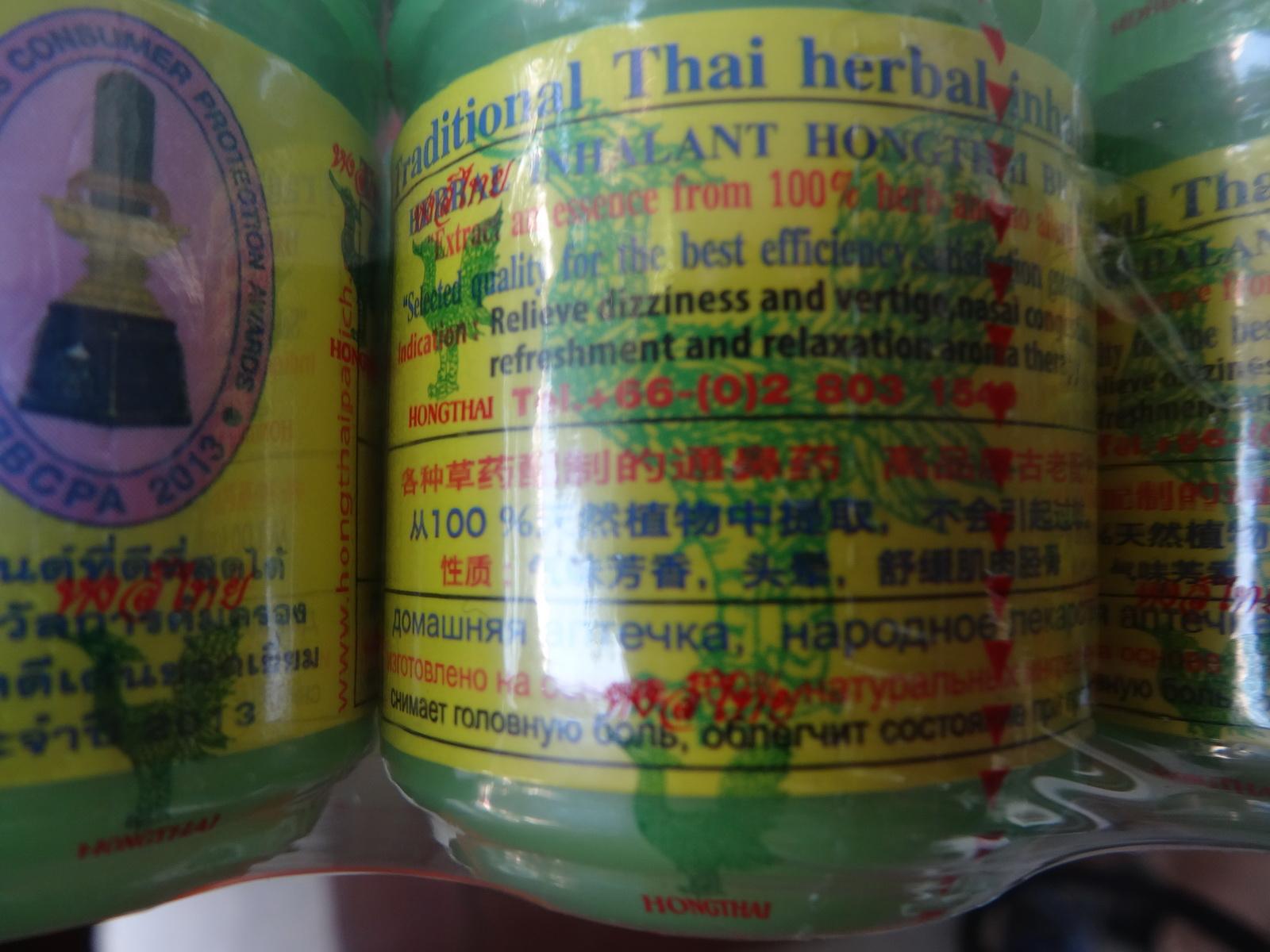 01 Pattaya 085