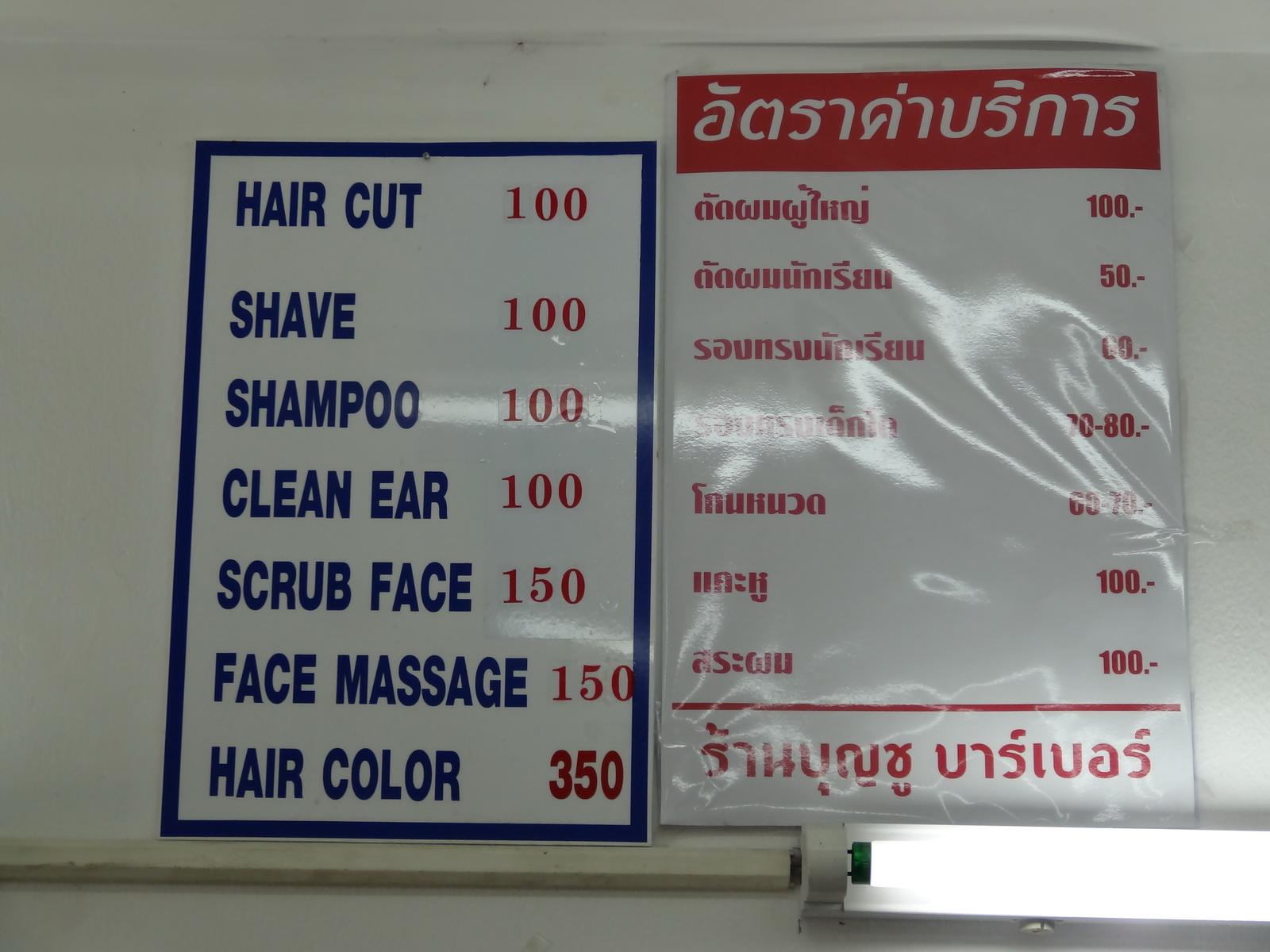 01 Pattaya 112