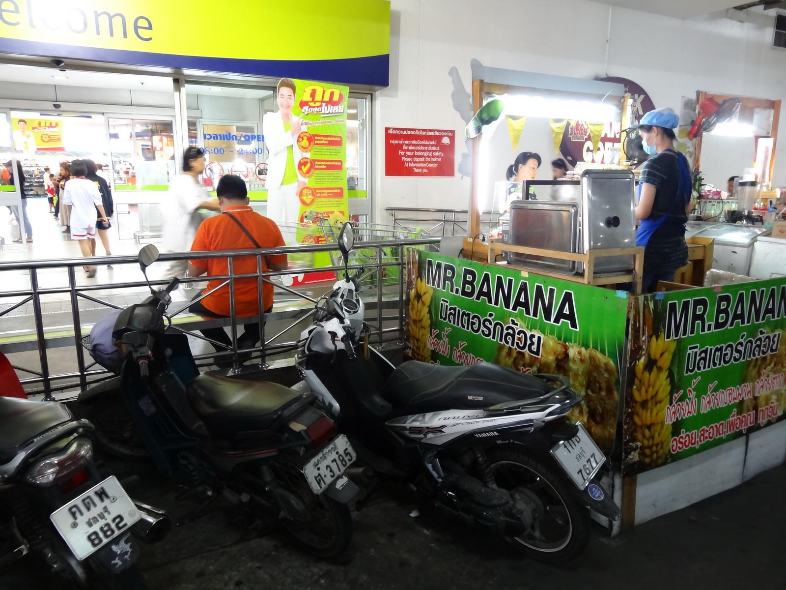 01 Pattaya 116