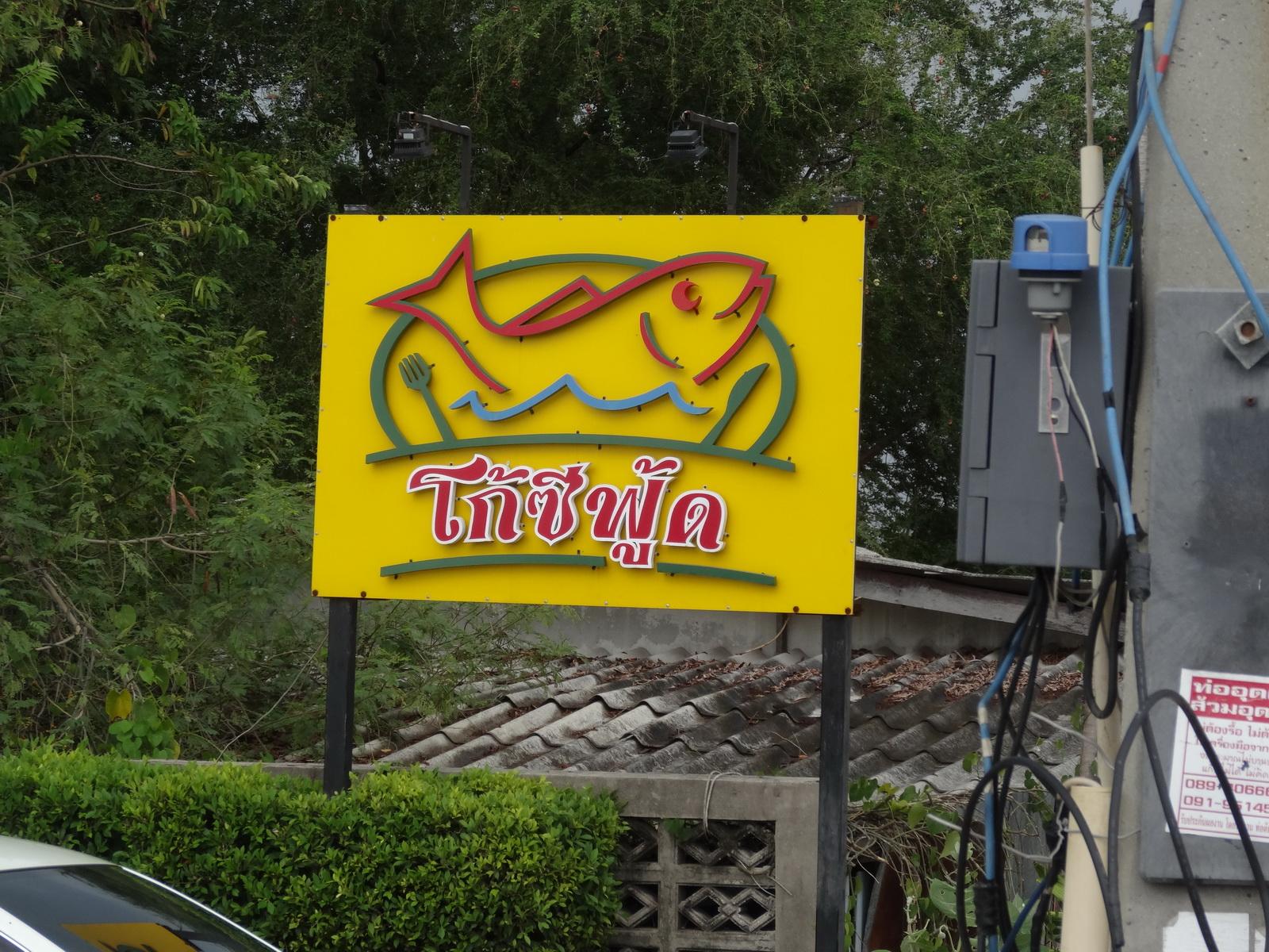 01 Pattaya 125