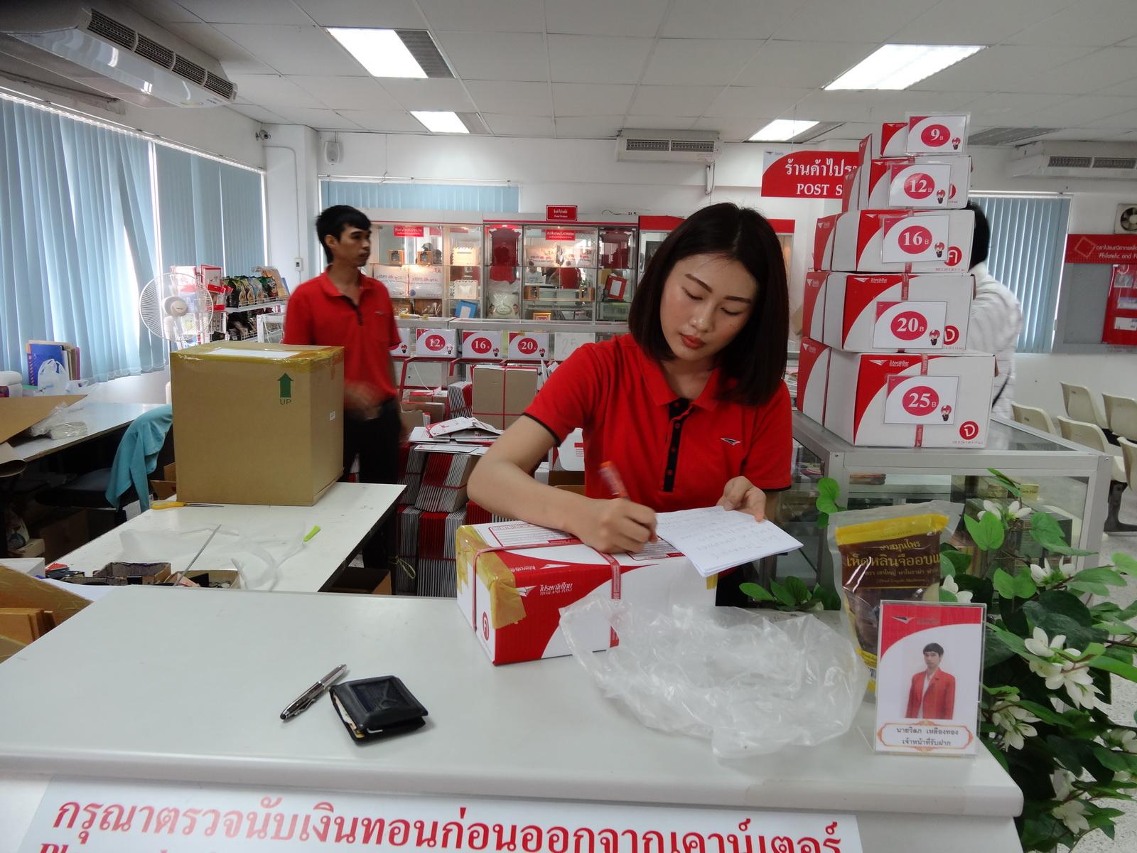 01 Pattaya 133