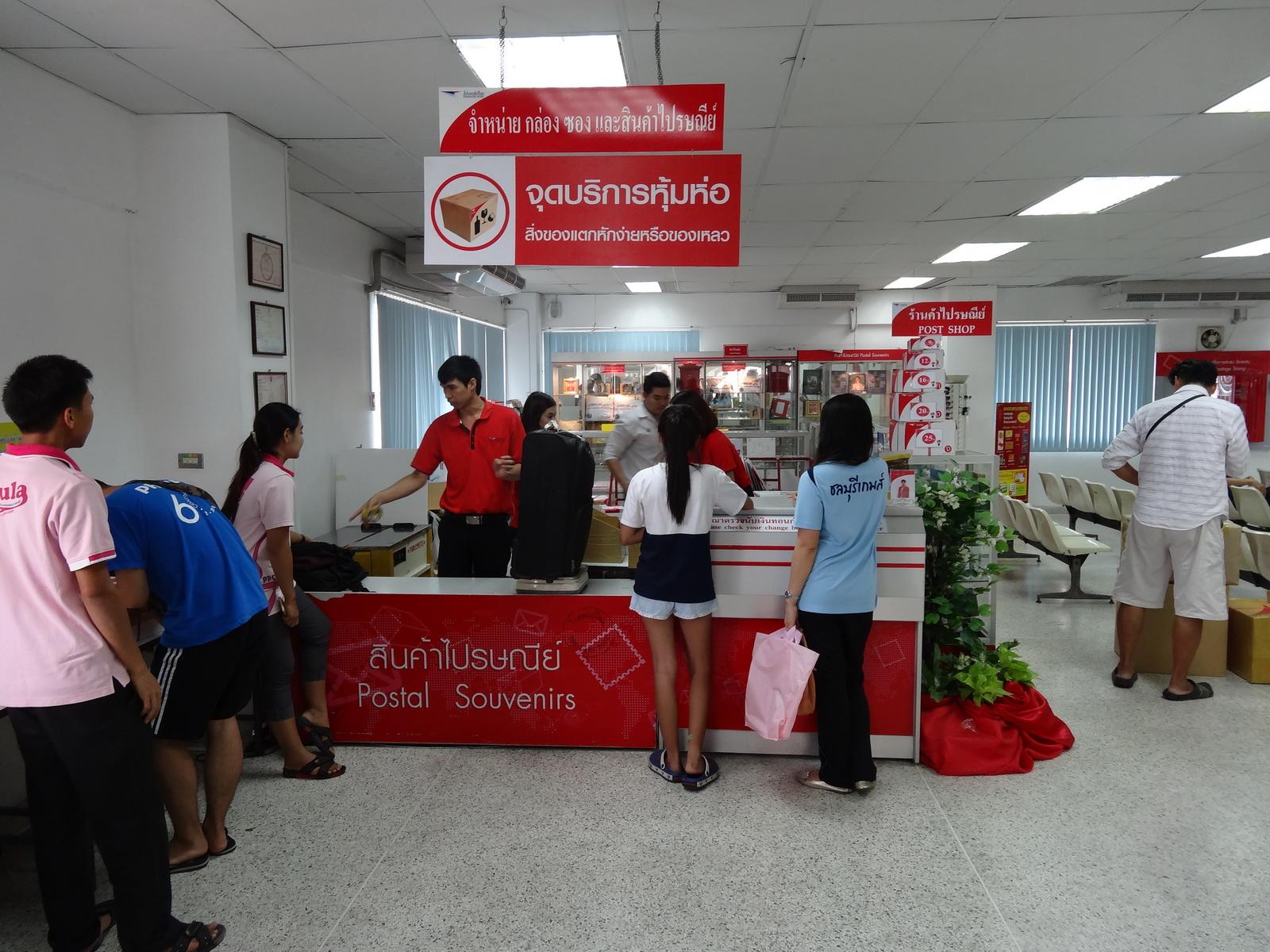 01 Pattaya 136