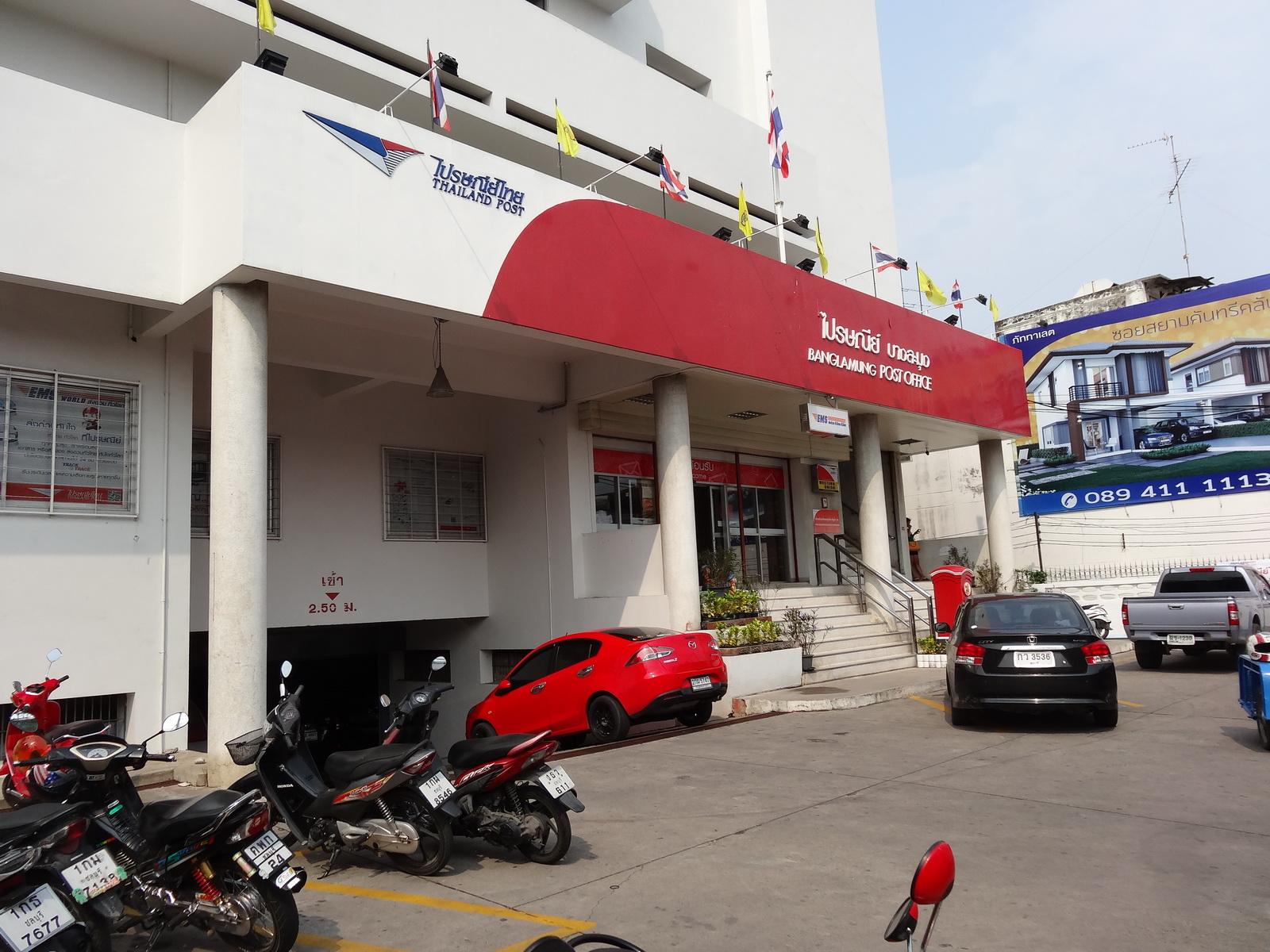 01 Pattaya 137