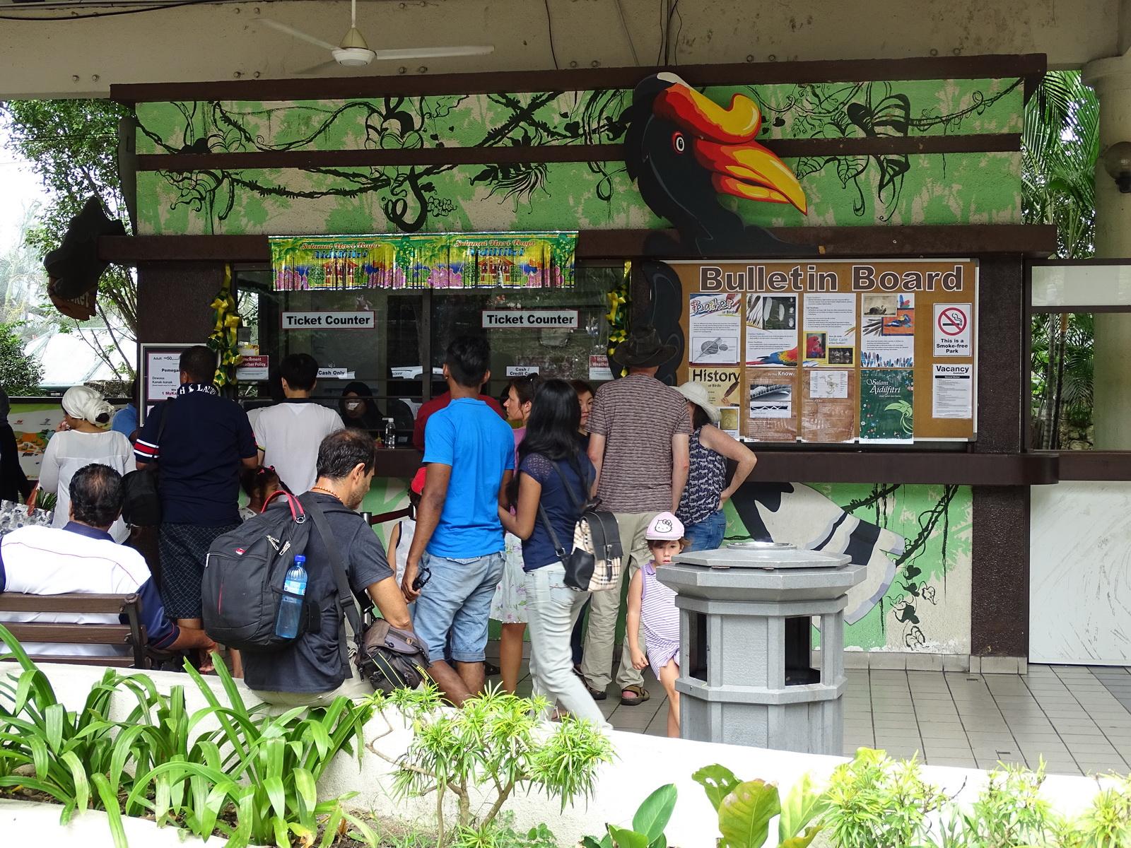 05 KL Bird Park 69