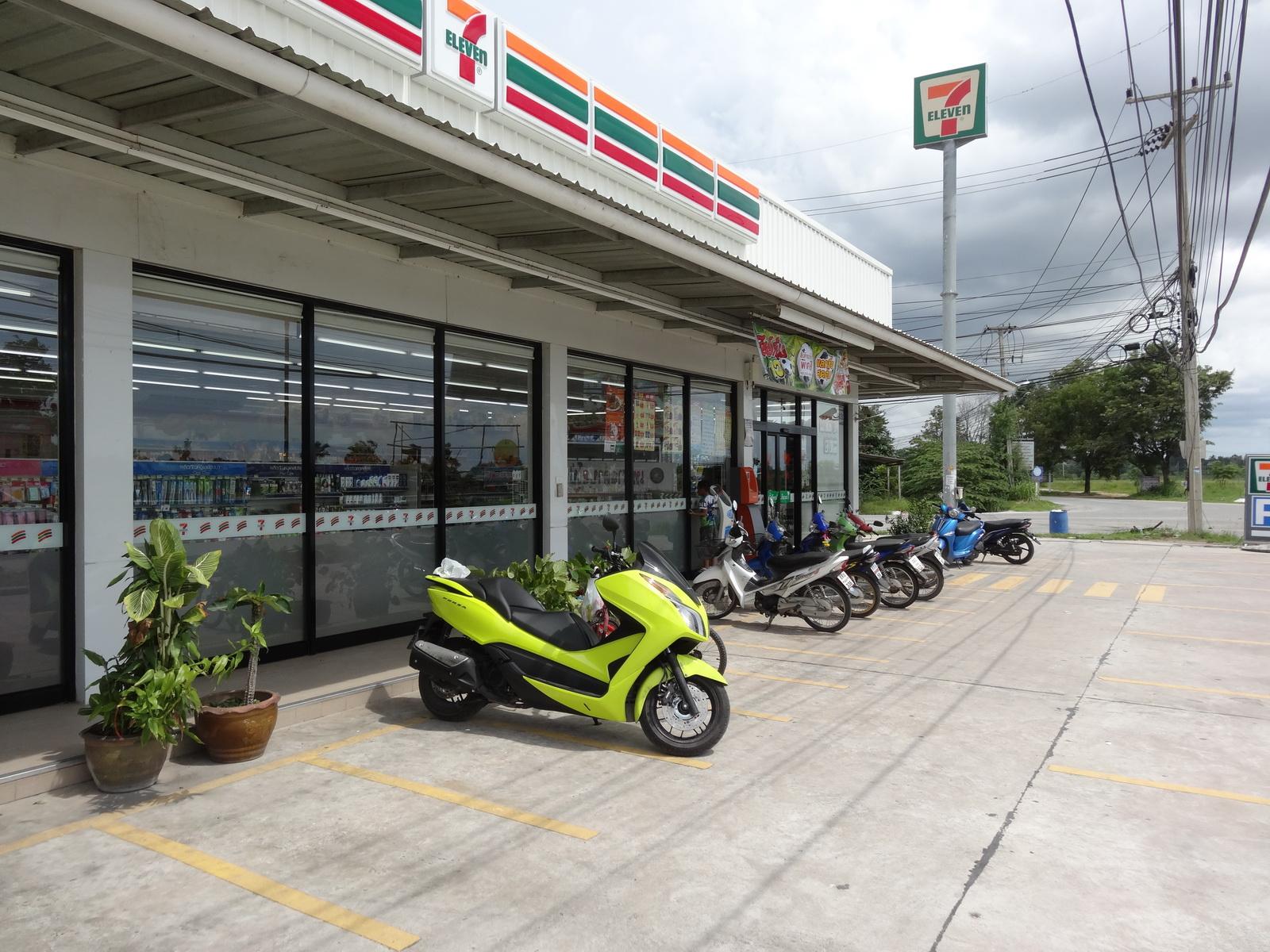 30 Pattaya 069