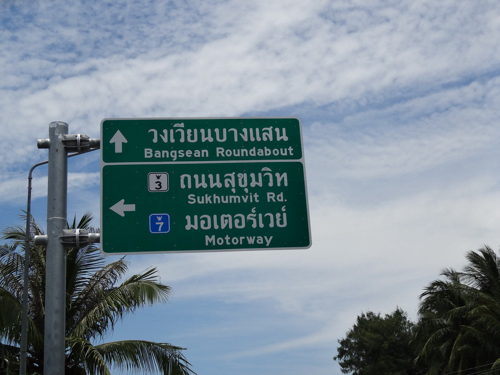 30 Pattaya 094