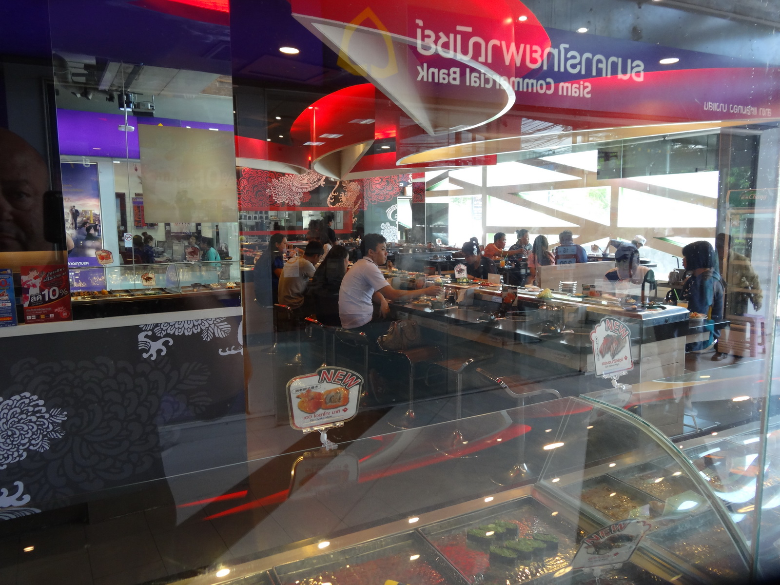 30 Pattaya 101