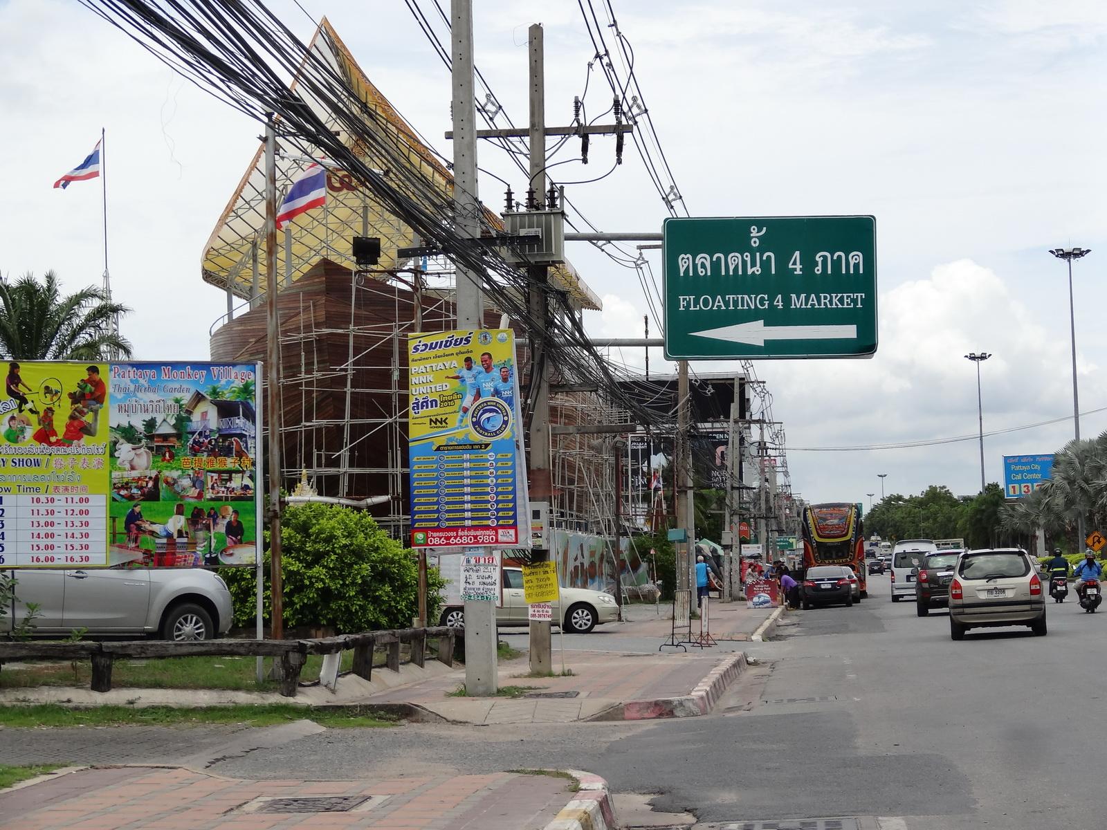 30 Pattaya 122
