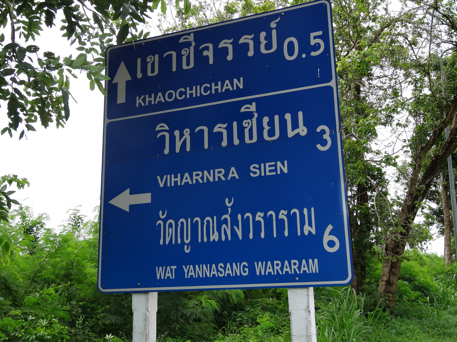 30 Pattaya 139