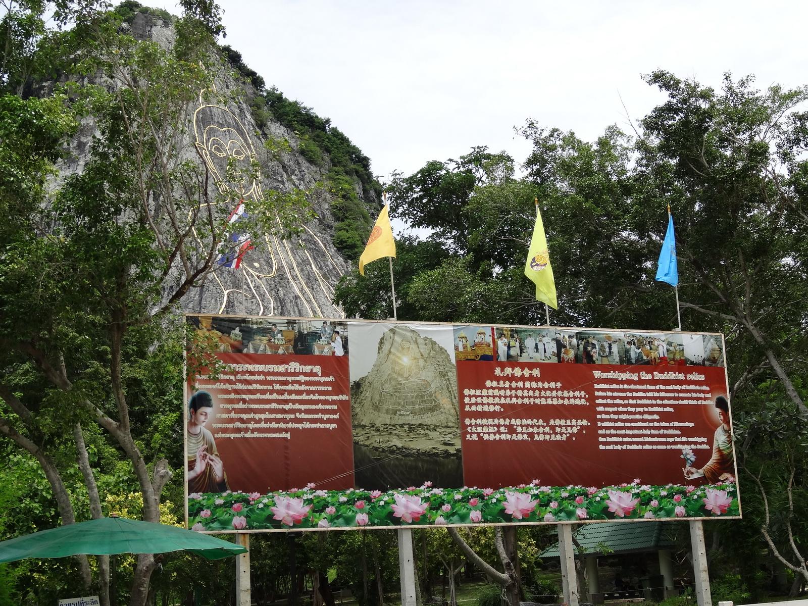 30 Pattaya 145