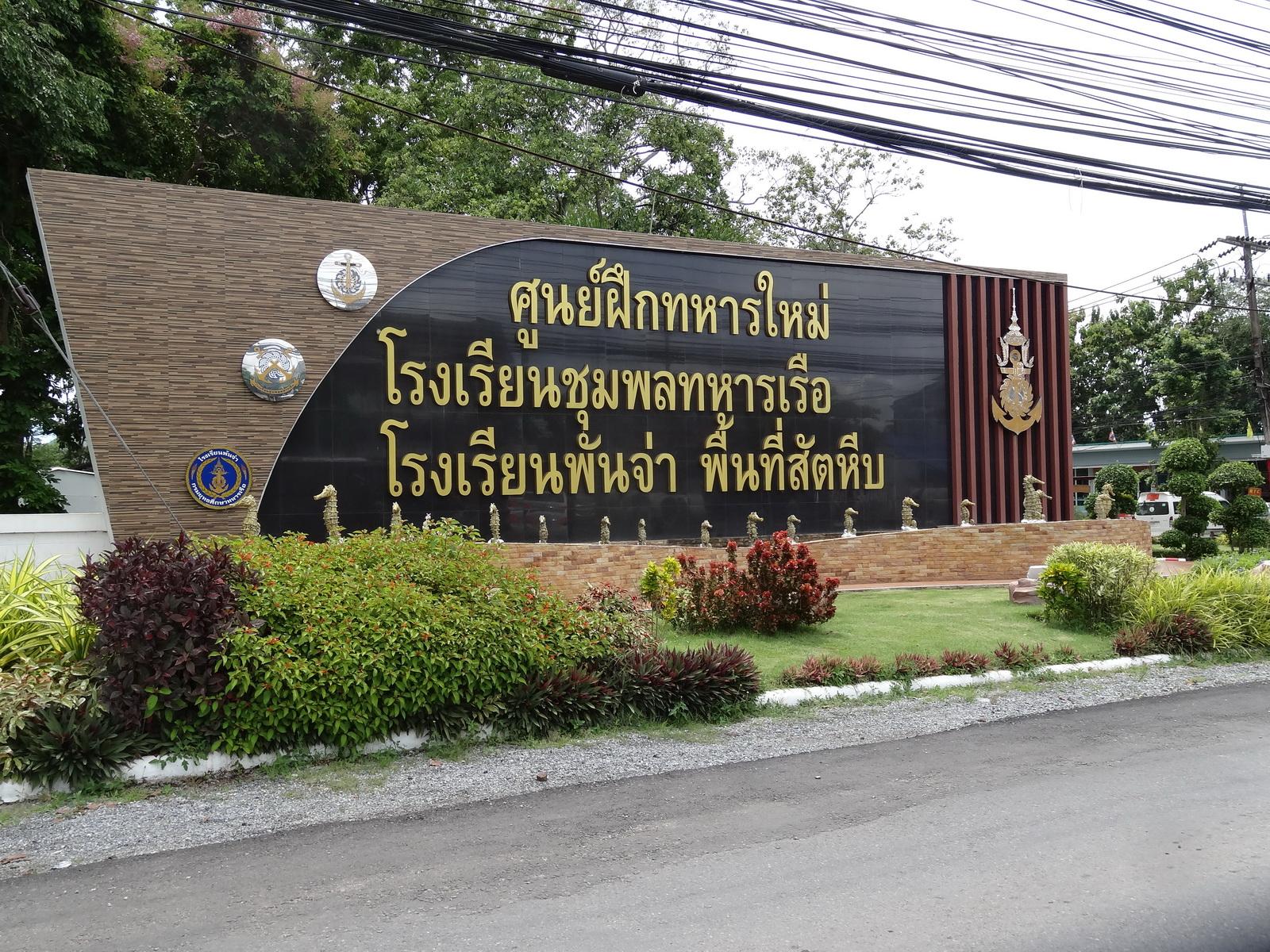 30 Pattaya 169
