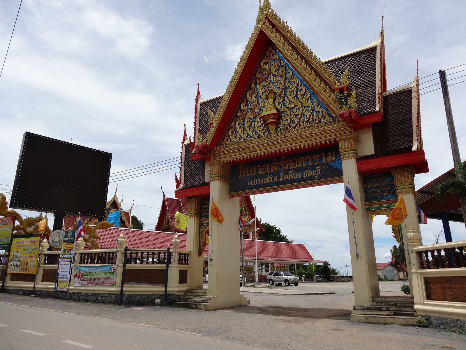 30 Pattaya 171