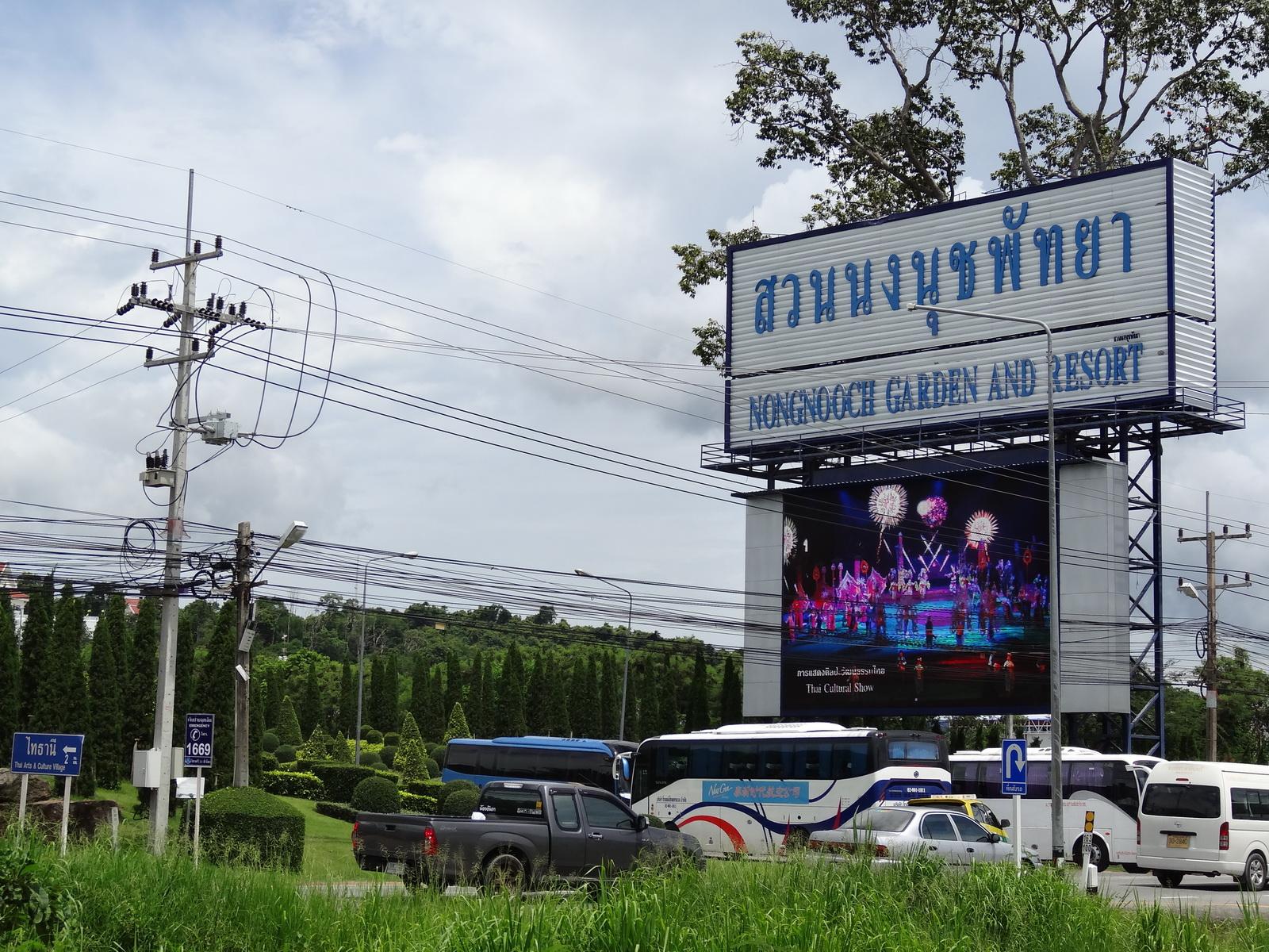 30 Pattaya 180