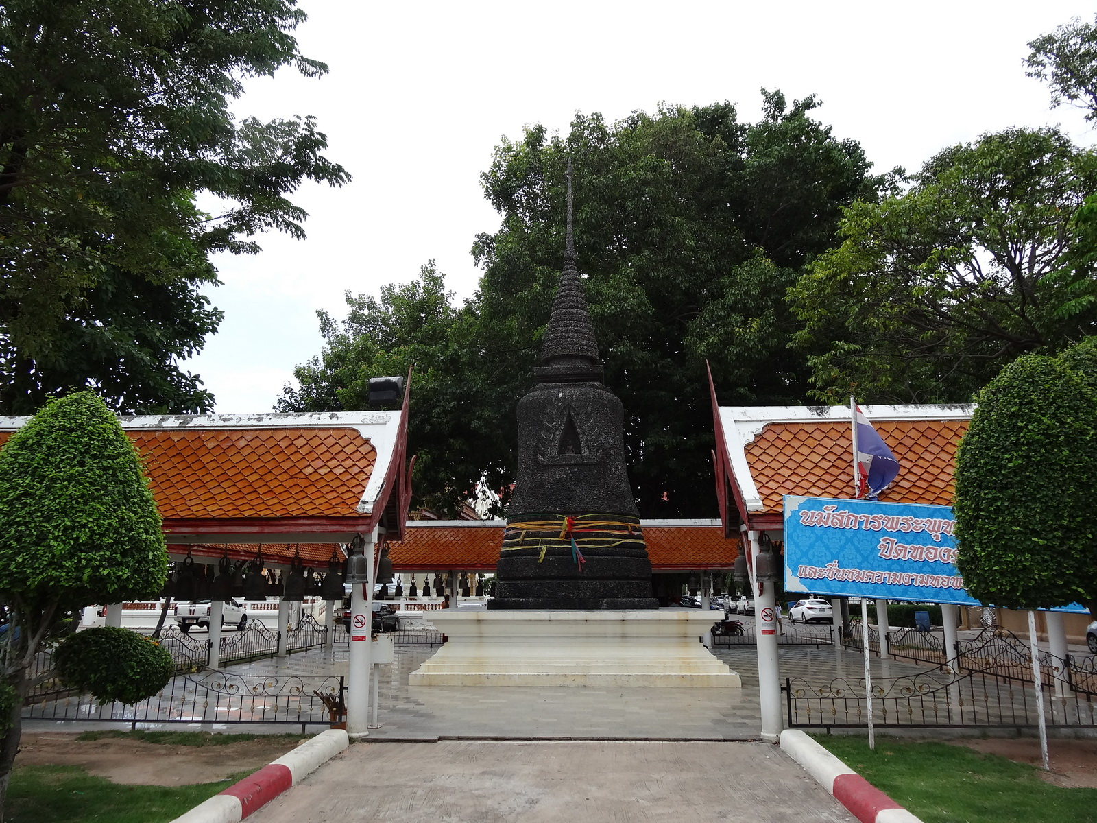 30 Pattaya 194