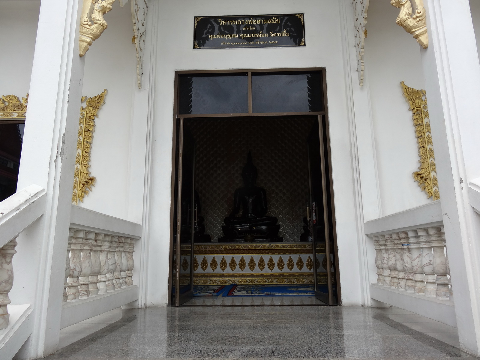30 Pattaya 197