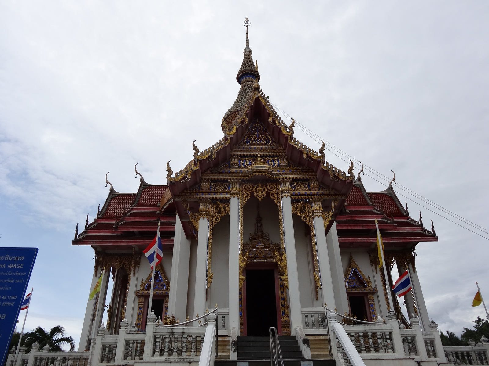 30 Pattaya 202