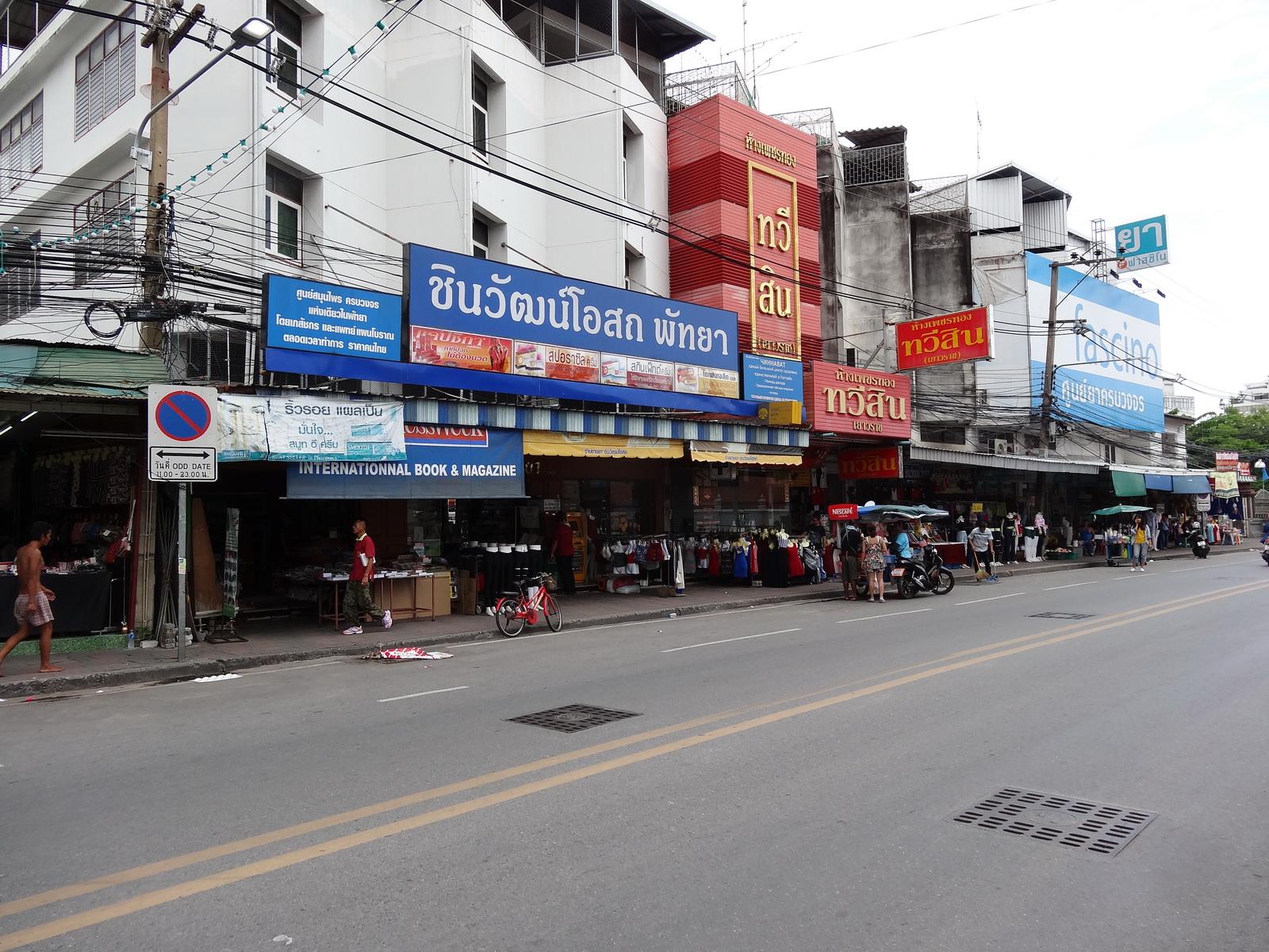 30 Pattaya 208