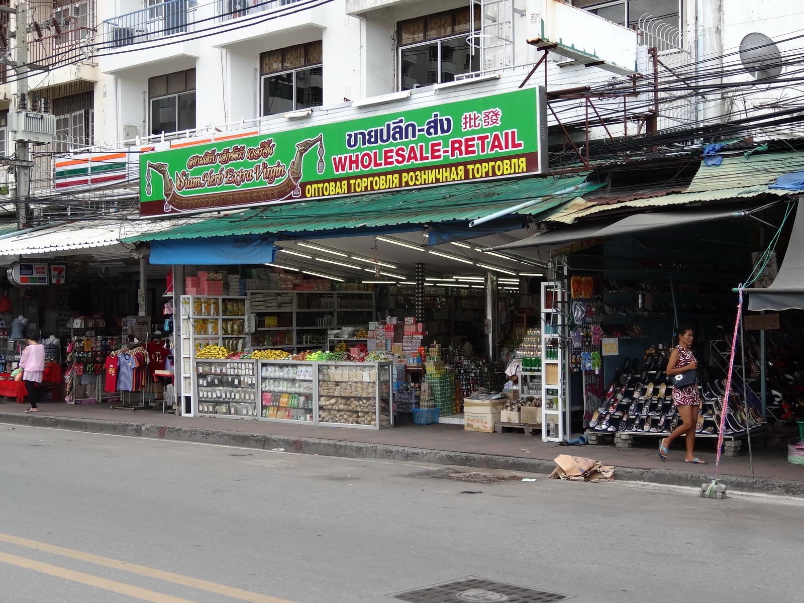 30 Pattaya 209