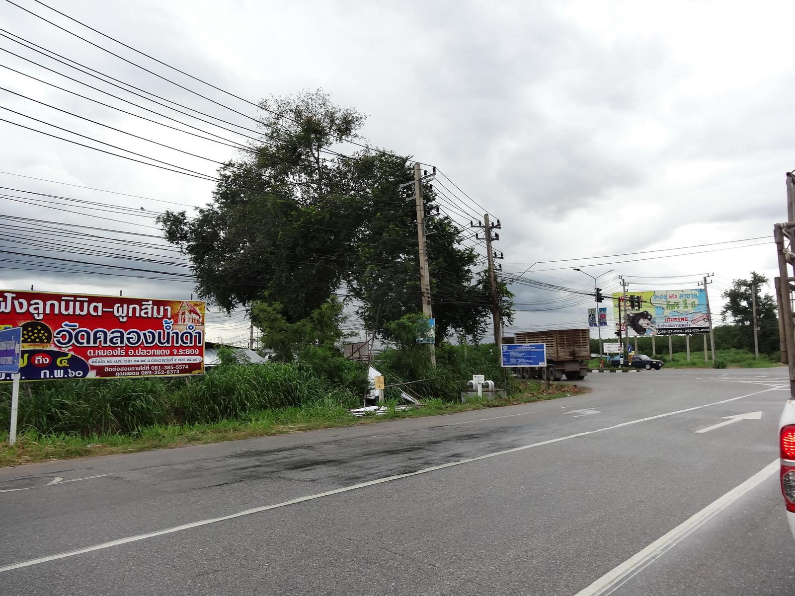 30 Pattaya 217