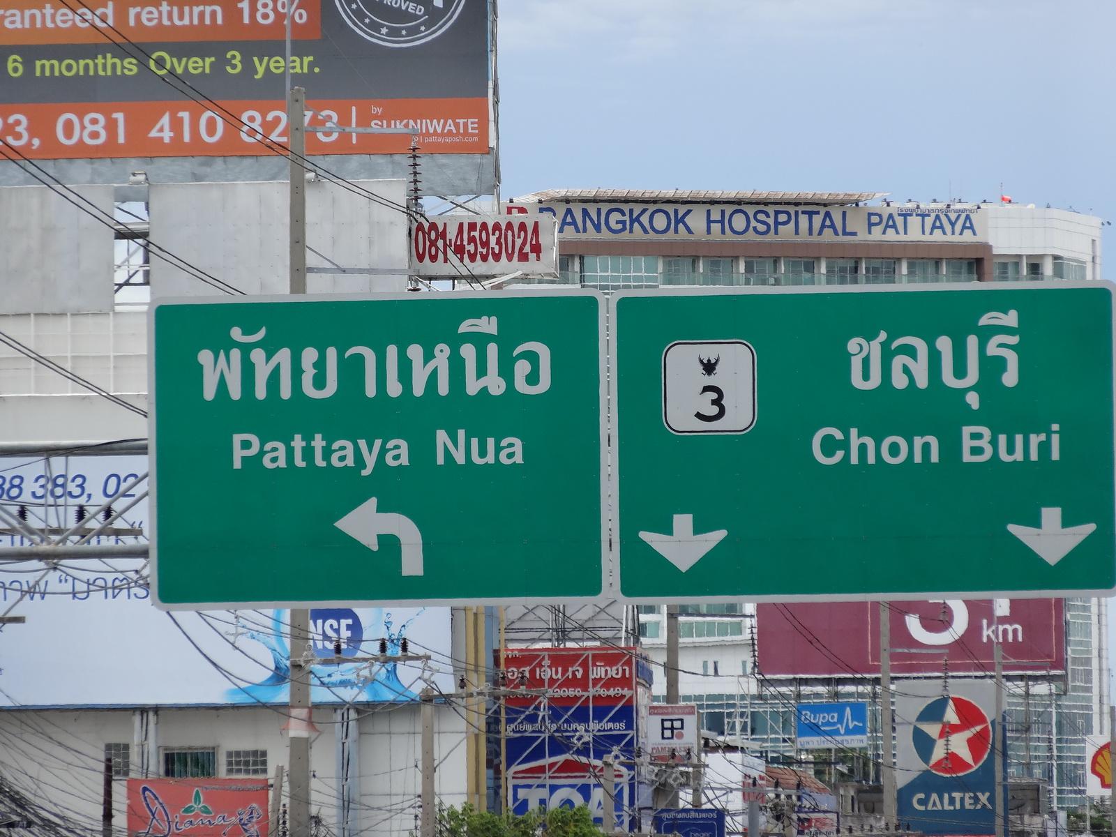 30 Pattaya 251
