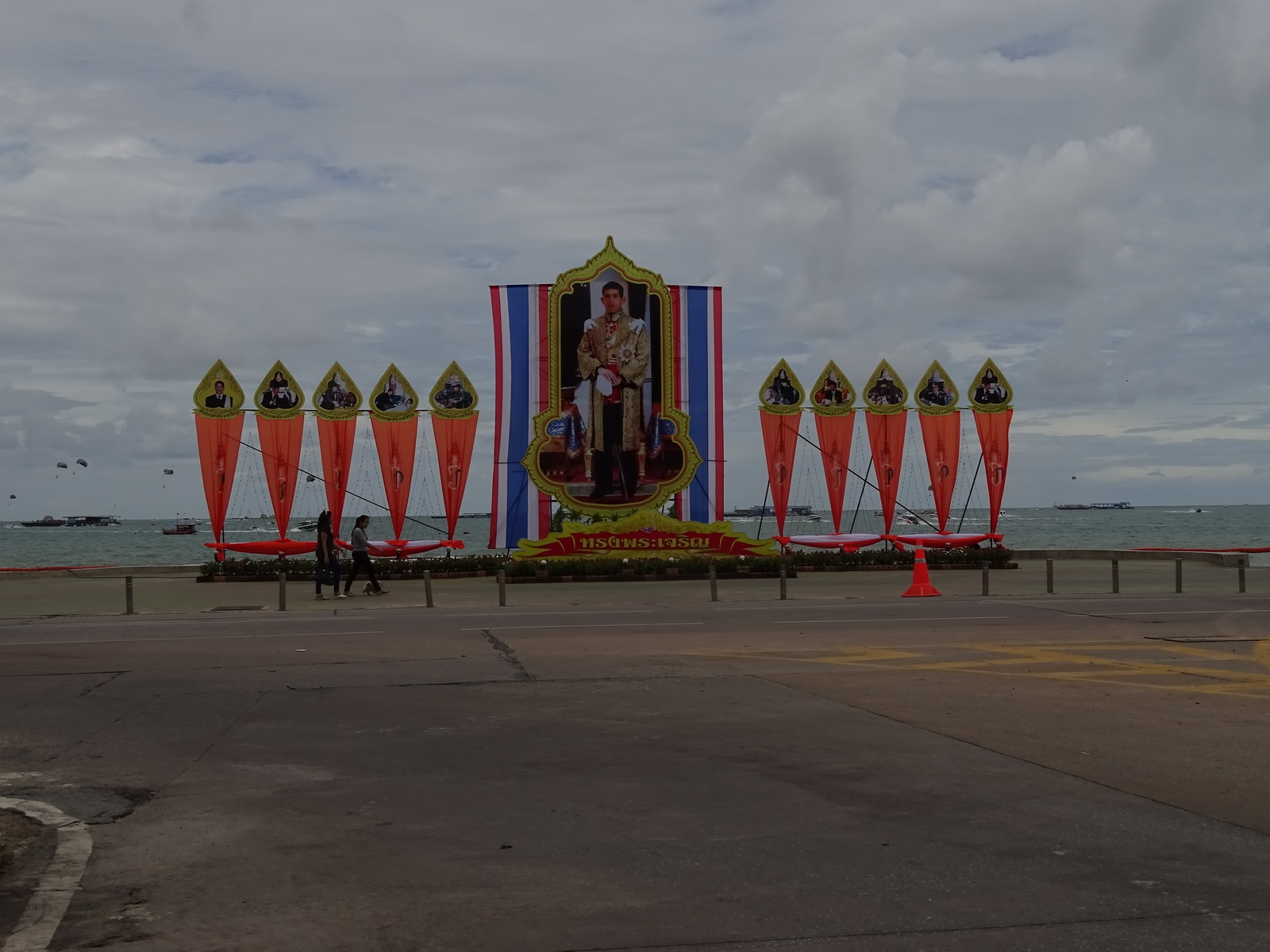 30 Pattaya 258